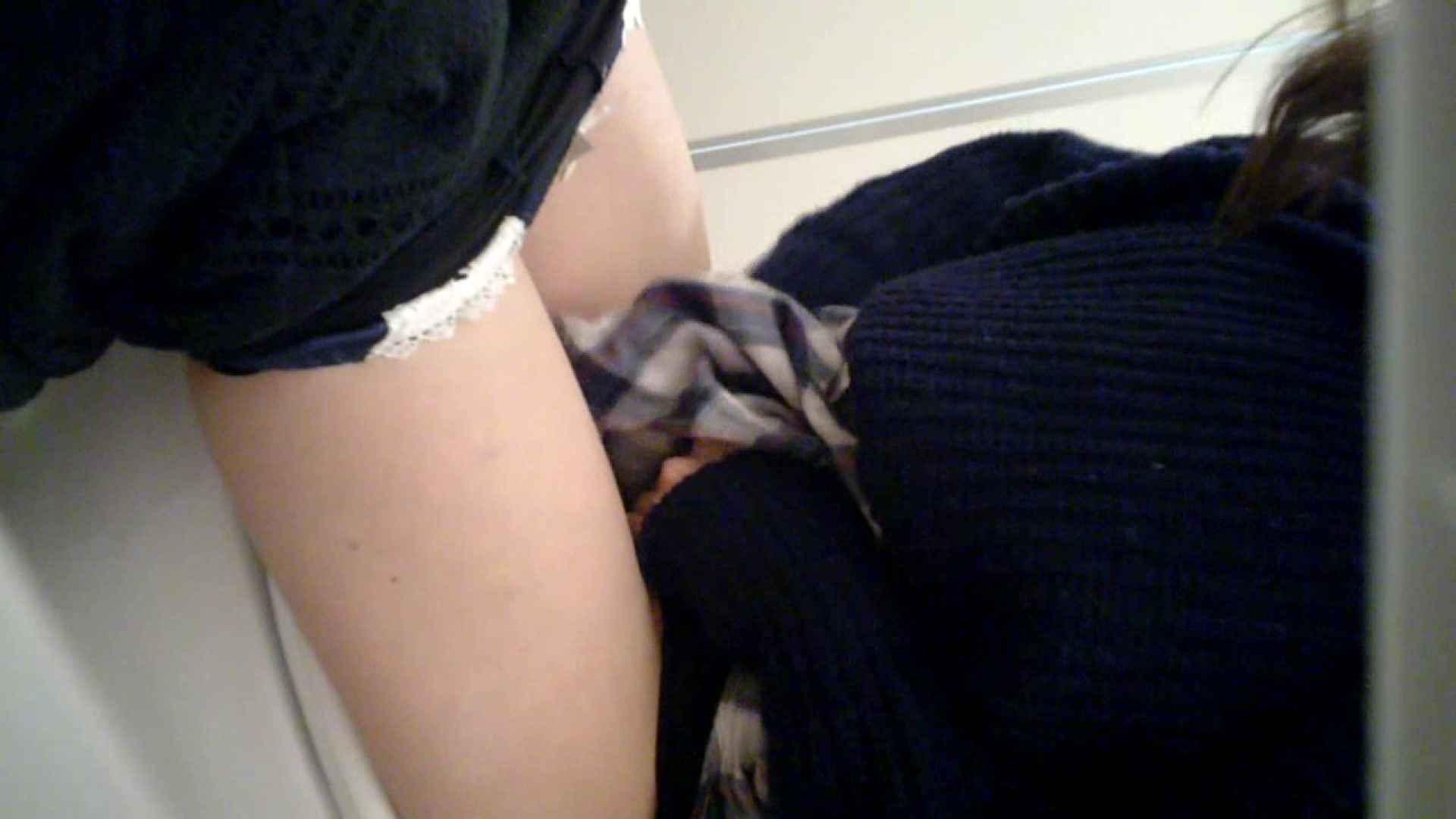vol.27 冬服のvゾーンの締め付けは相当かゆくなります。 OLのボディ おまんこ無修正動画無料 67PIX 3