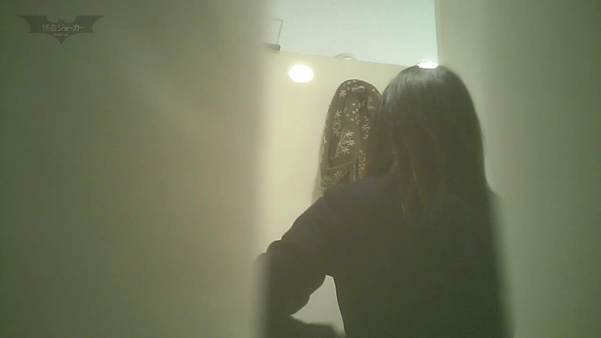 有名大学女性洗面所 vol.54 設置撮影最高峰!! 3視点でじっくり観察 OLのボディ われめAV動画紹介 86PIX 2