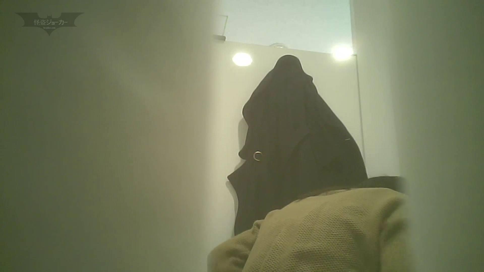有名大学女性洗面所 vol.54 設置撮影最高峰!! 3視点でじっくり観察 和式 おめこ無修正画像 86PIX 4