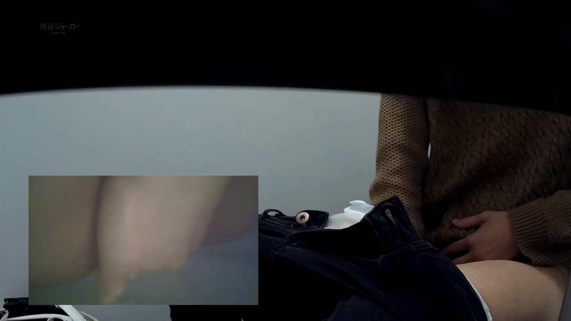 有名大学女性洗面所 vol.54 設置撮影最高峰!! 3視点でじっくり観察 OLのボディ われめAV動画紹介 86PIX 32