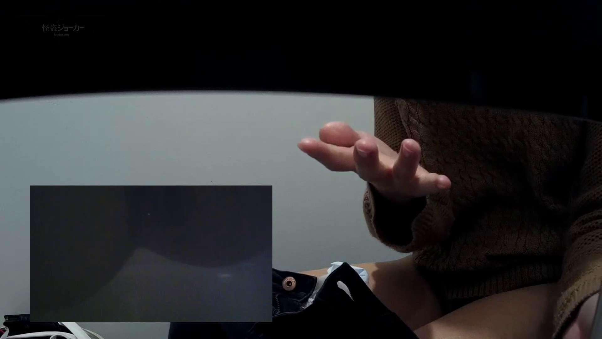 有名大学女性洗面所 vol.54 設置撮影最高峰!! 3視点でじっくり観察 潜入 AV動画キャプチャ 86PIX 33