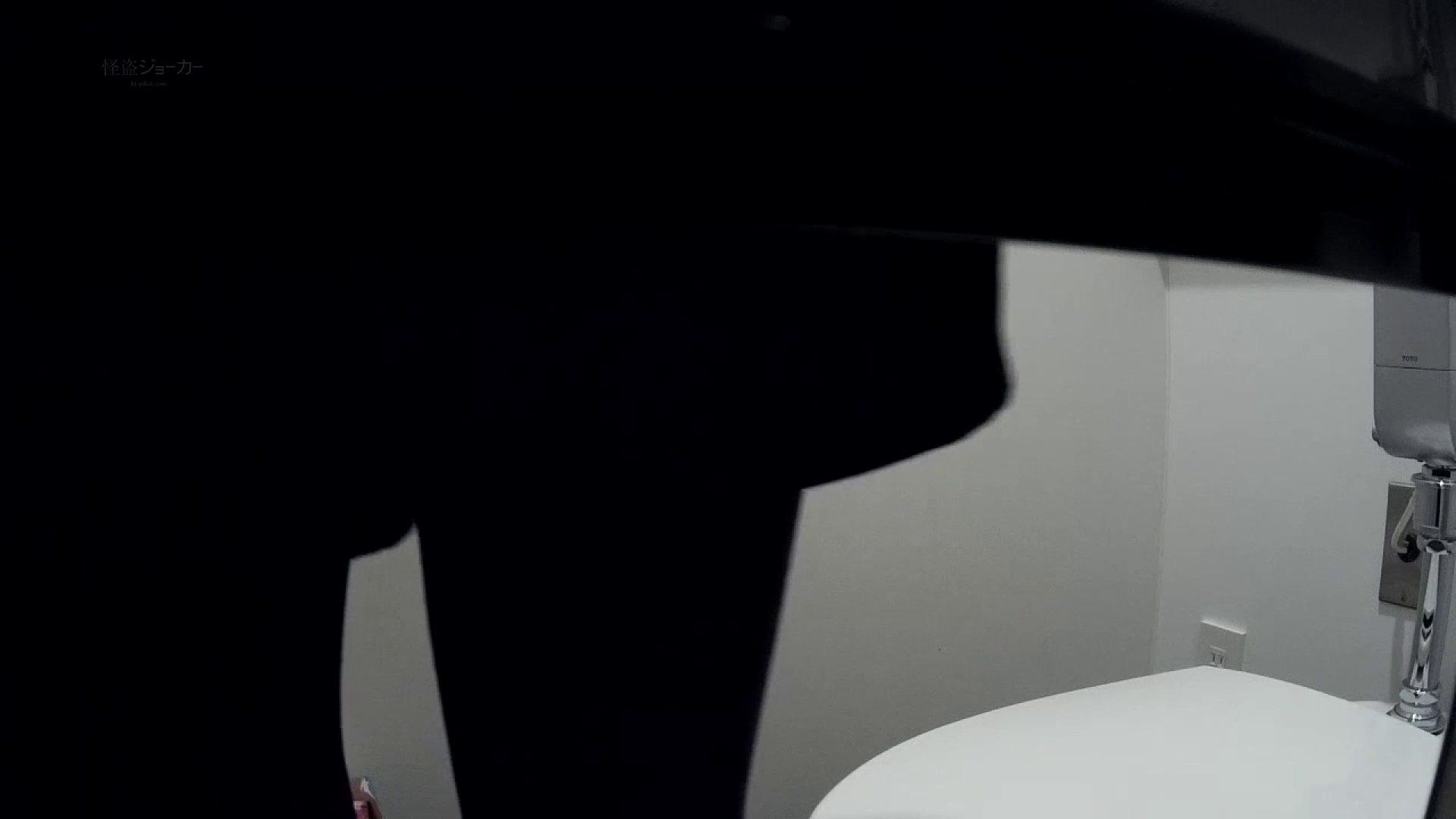 有名大学女性洗面所 vol.54 設置撮影最高峰!! 3視点でじっくり観察 潜入 AV動画キャプチャ 86PIX 63