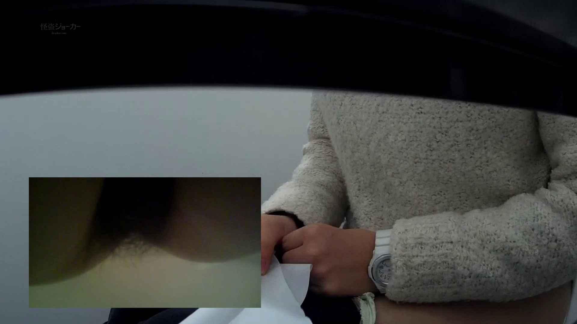 有名大学女性洗面所 vol.54 設置撮影最高峰!! 3視点でじっくり観察 潜入 AV動画キャプチャ 86PIX 75