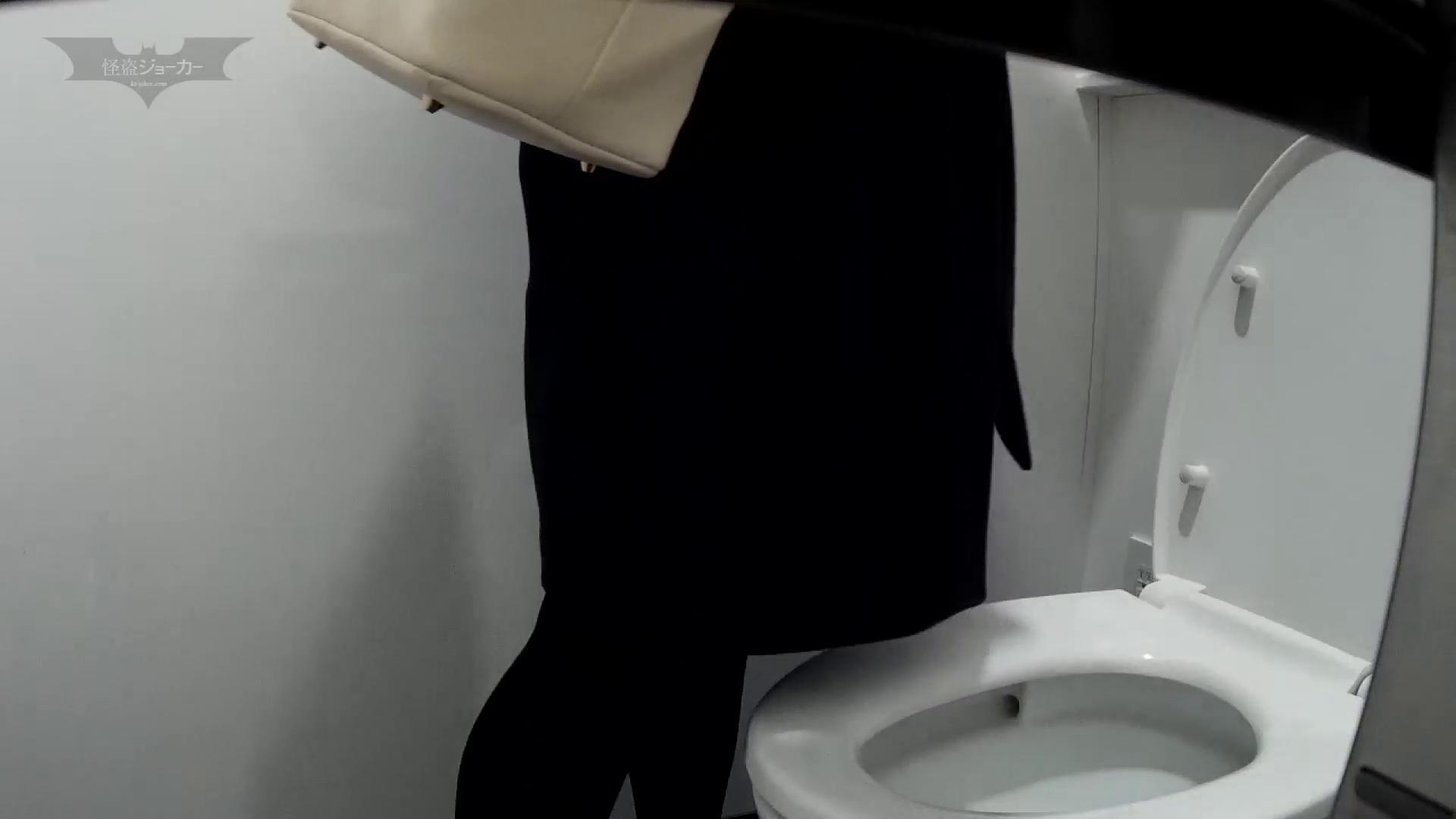 有名大学女性洗面所 vol.56 集まれもこもこ冬服美女!! 洗面所 性交動画流出 104PIX 2