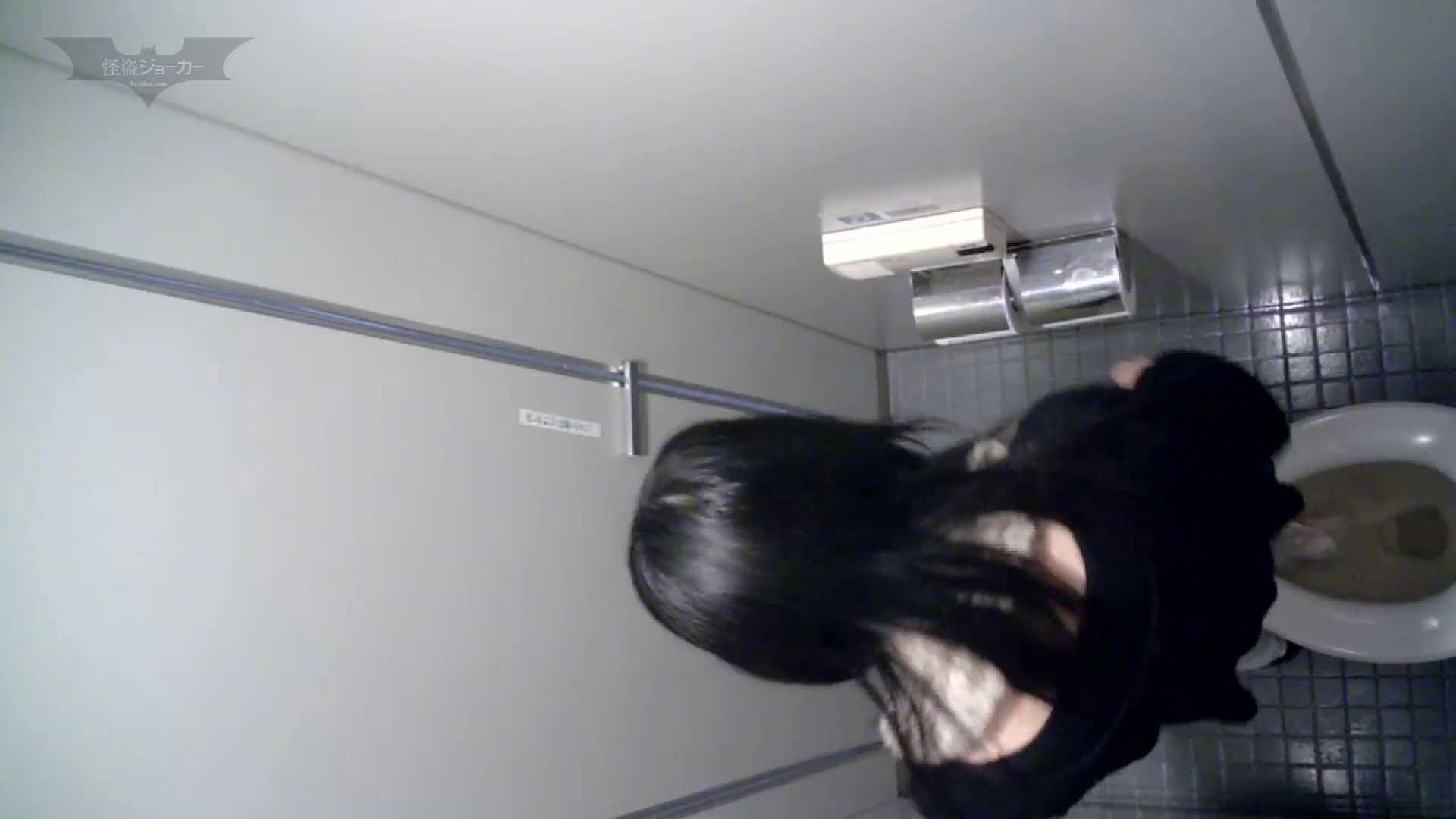 有名大学女性洗面所 vol.56 集まれもこもこ冬服美女!! 和式 AV無料動画キャプチャ 104PIX 19