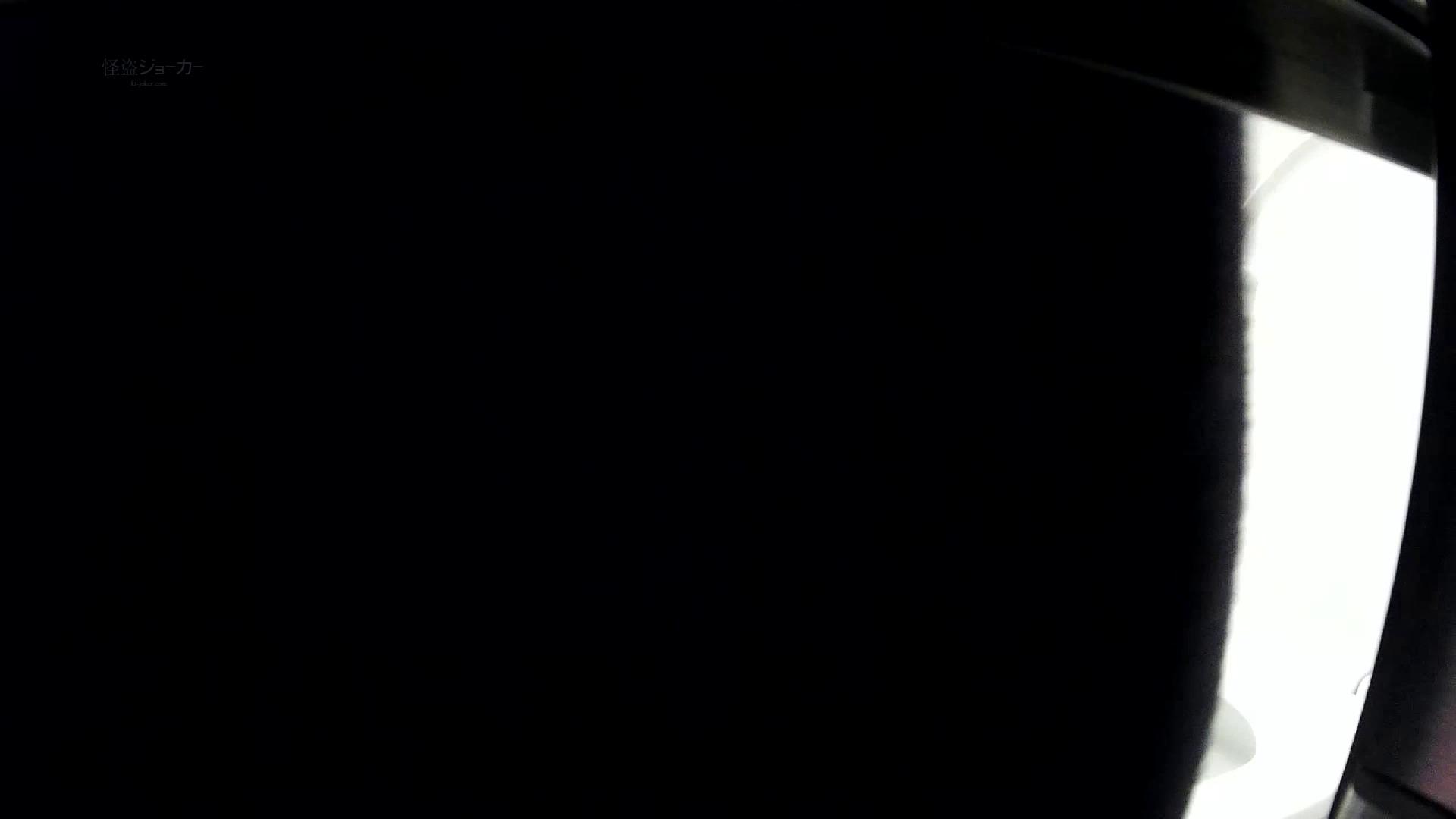 有名大学女性洗面所 vol.56 集まれもこもこ冬服美女!! 洗面所 性交動画流出 104PIX 37