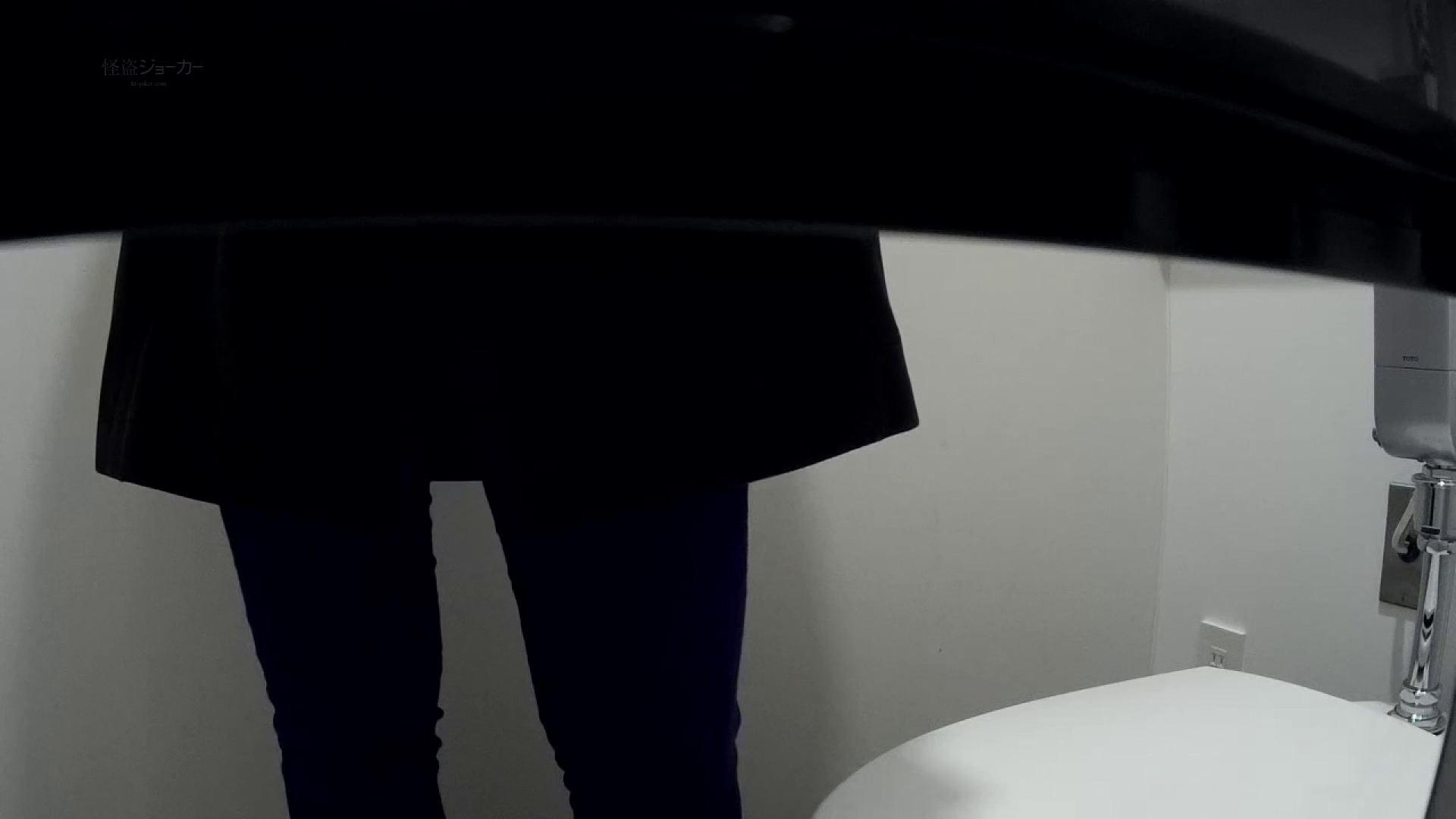 有名大学女性洗面所 vol.56 集まれもこもこ冬服美女!! 和式 AV無料動画キャプチャ 104PIX 54
