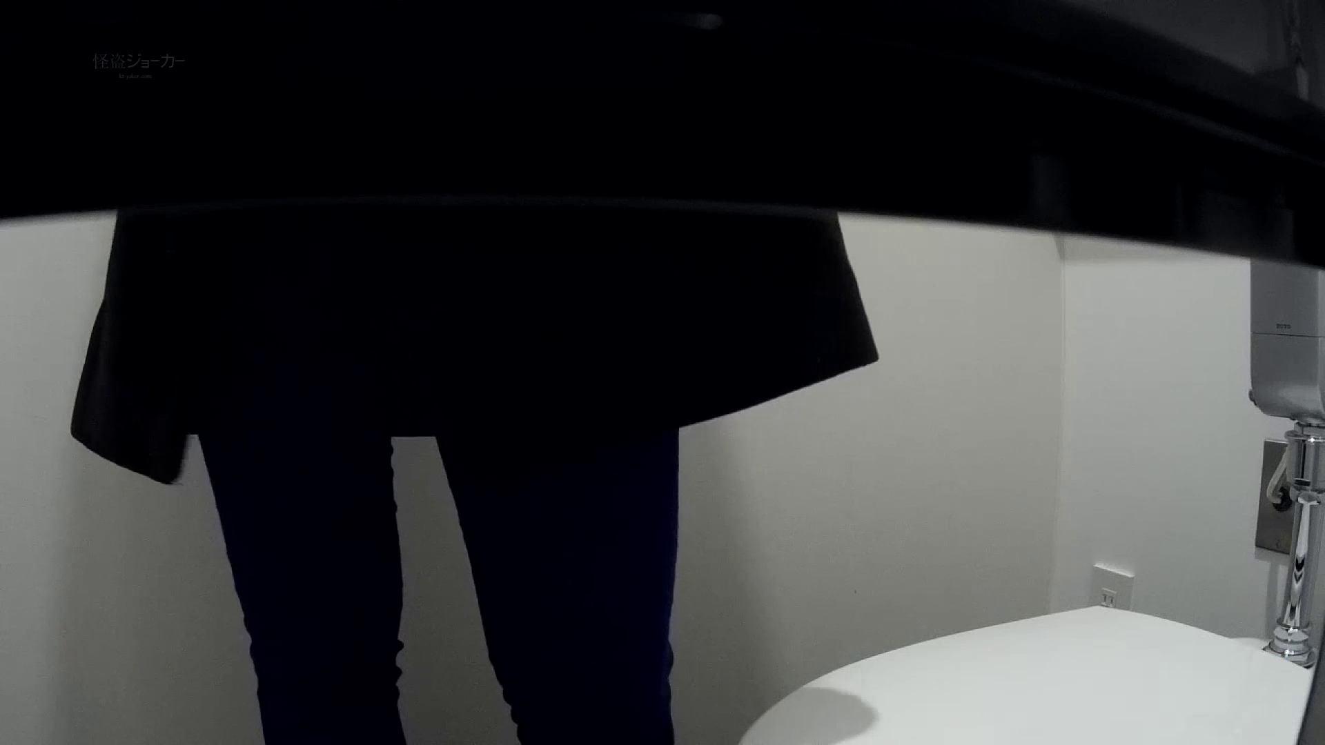有名大学女性洗面所 vol.56 集まれもこもこ冬服美女!! 排泄 セックス画像 104PIX 55