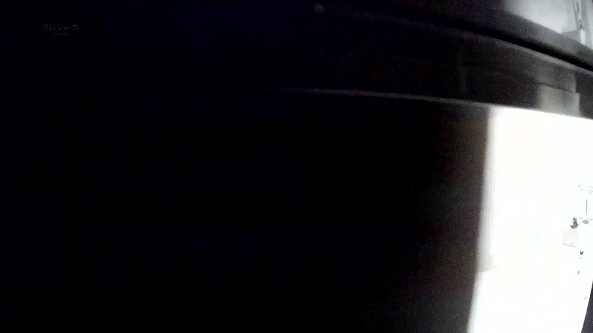 有名大学女性洗面所 vol.56 集まれもこもこ冬服美女!! 洗面所 性交動画流出 104PIX 58