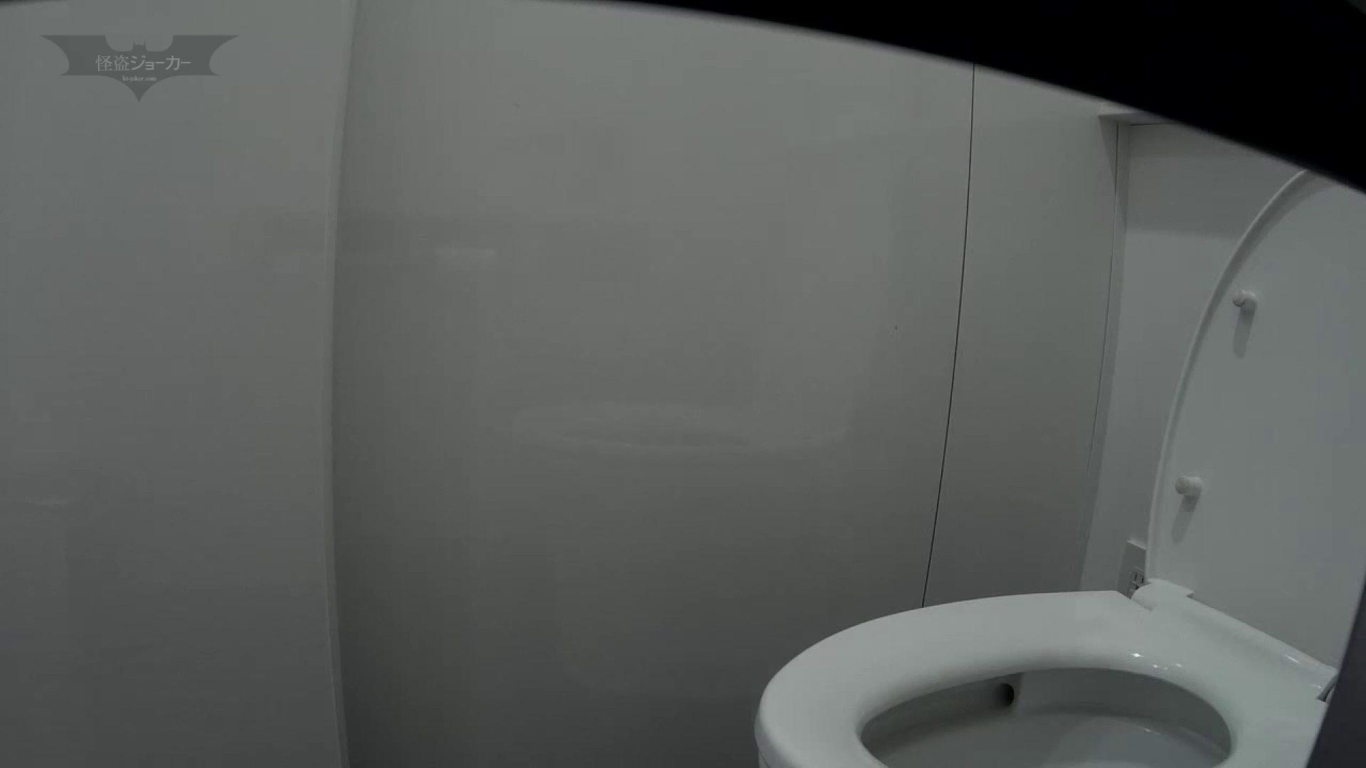 有名大学女性洗面所 vol.57 S級美女マルチアングル撮り!! 潜入   和式  88PIX 1