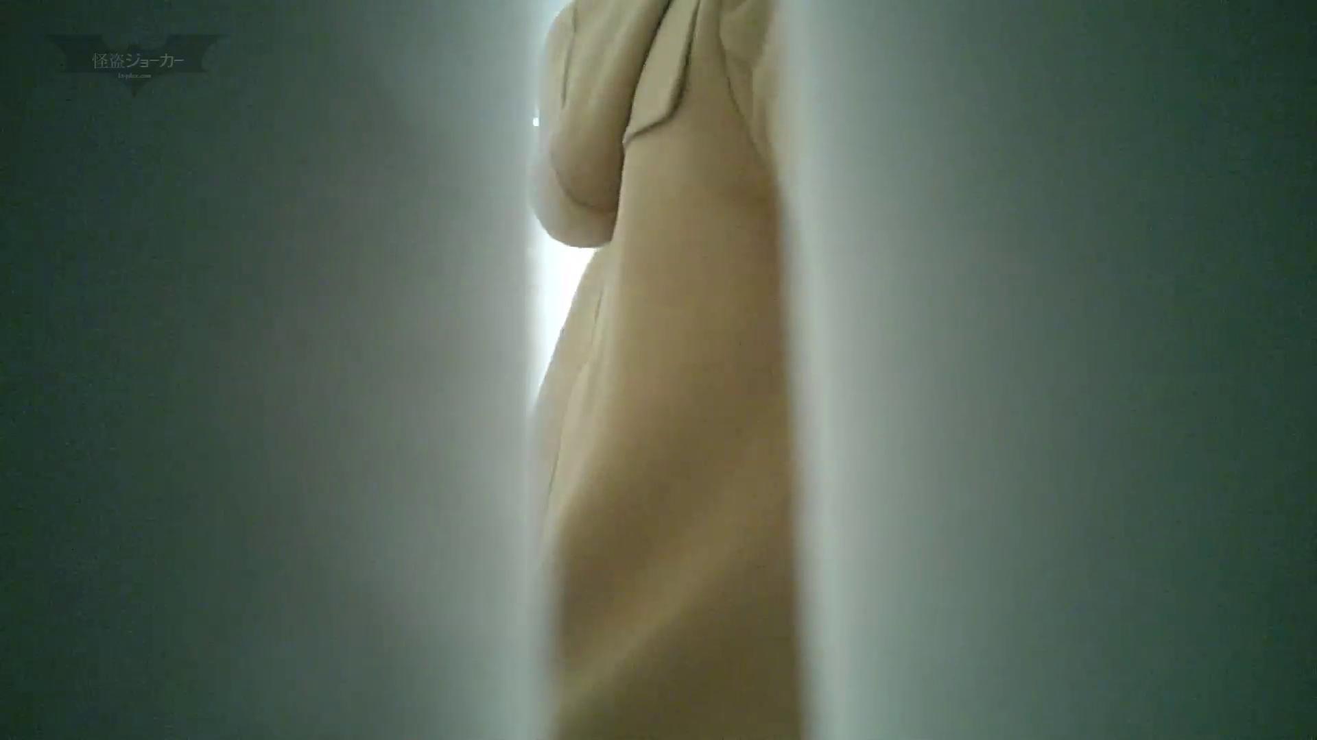 有名大学女性洗面所 vol.57 S級美女マルチアングル撮り!! 美女のボディ おまんこ無修正動画無料 88PIX 28