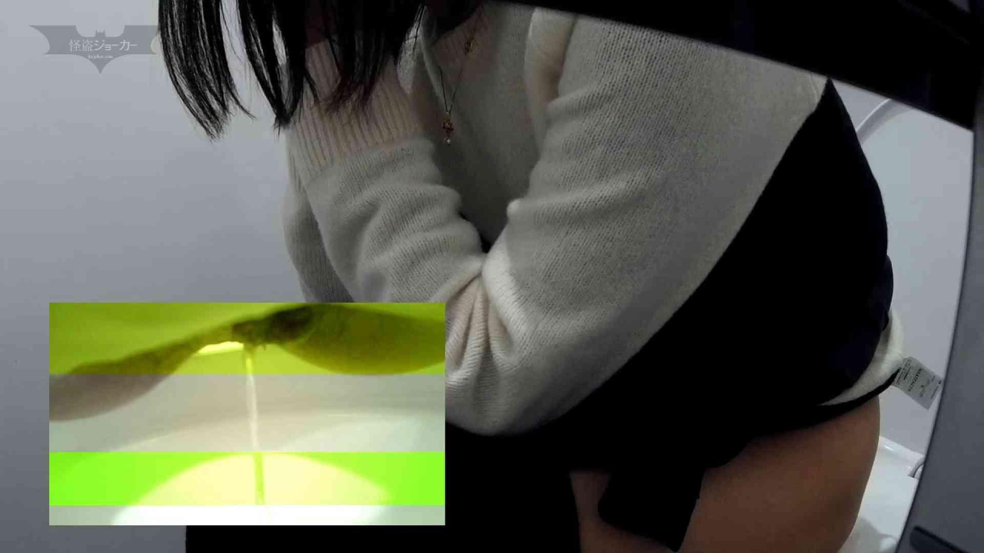 有名大学女性洗面所 vol.57 S級美女マルチアングル撮り!! 潜入   和式  88PIX 49