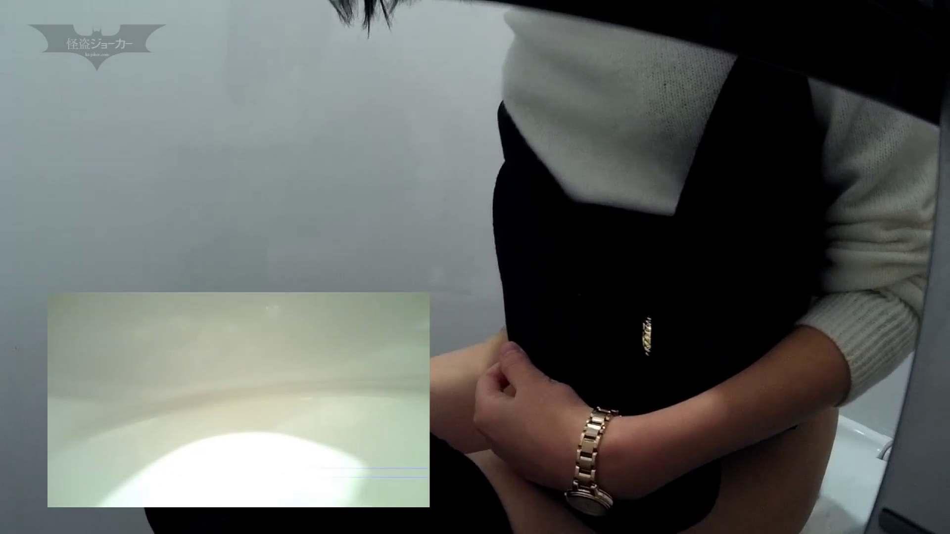 有名大学女性洗面所 vol.57 S級美女マルチアングル撮り!! 投稿 覗きおまんこ画像 88PIX 53