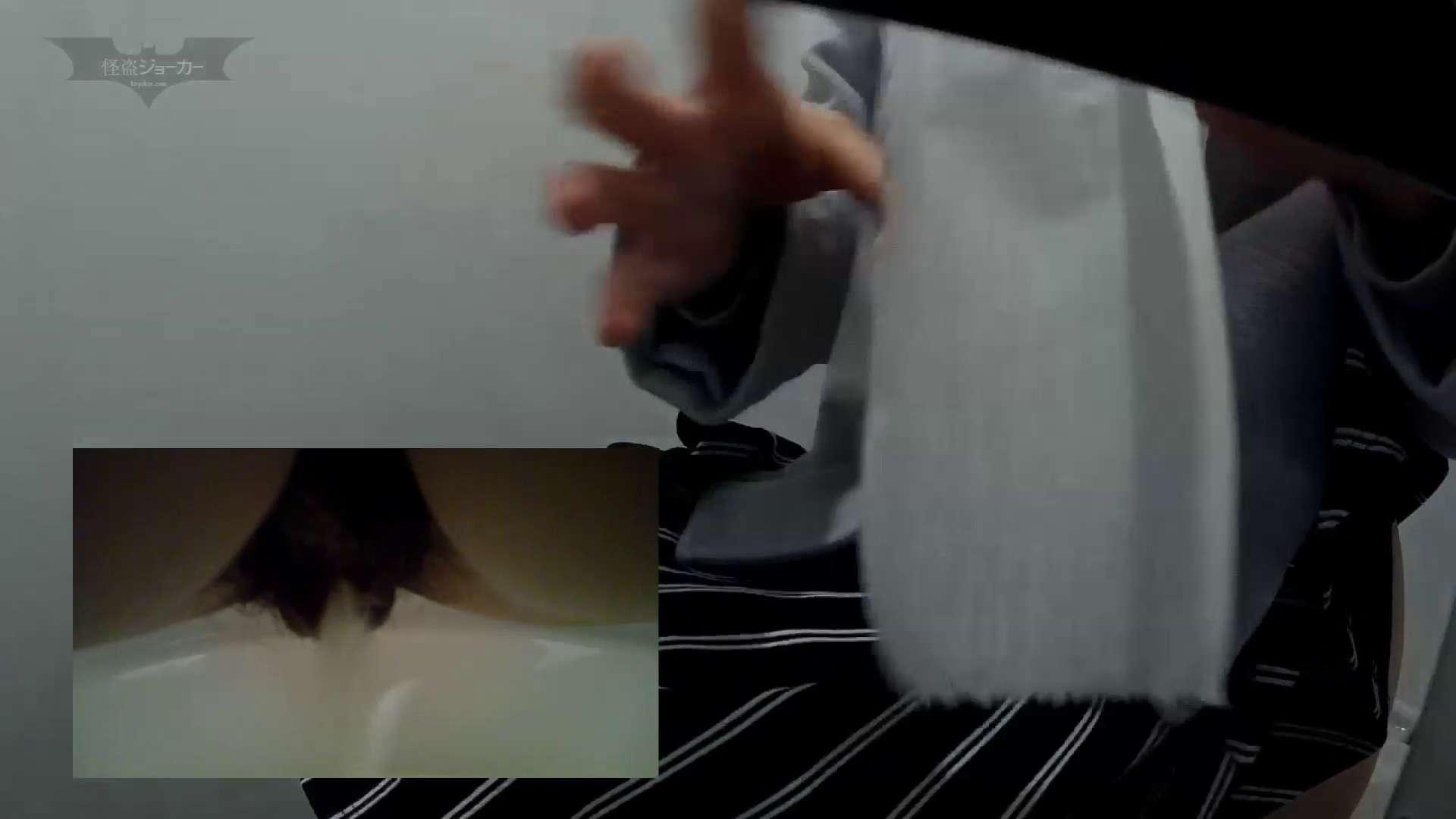 有名大学女性洗面所 vol.57 S級美女マルチアングル撮り!! OLのボディ AV無料動画キャプチャ 88PIX 67