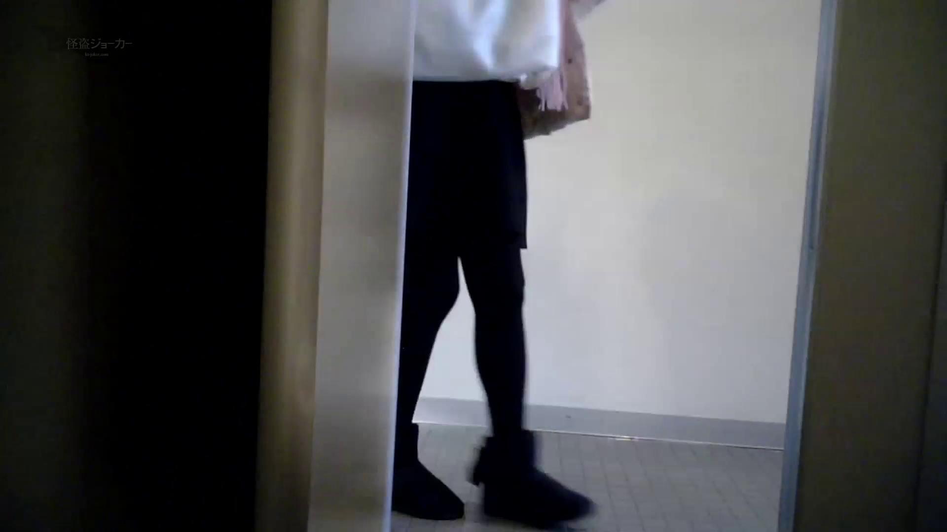 有名大学女性洗面所 vol.57 S級美女マルチアングル撮り!! OLのボディ AV無料動画キャプチャ 88PIX 75