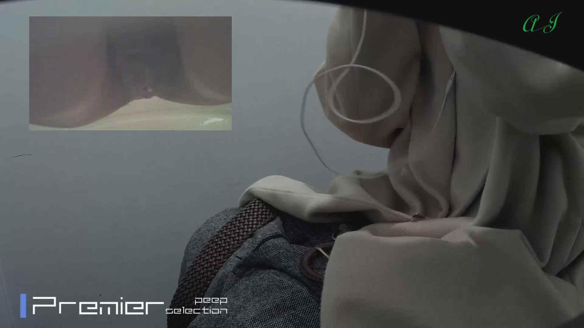 有名大学女性洗面所 vol.78 トイレの実態 AV無料動画キャプチャ 78PIX 38