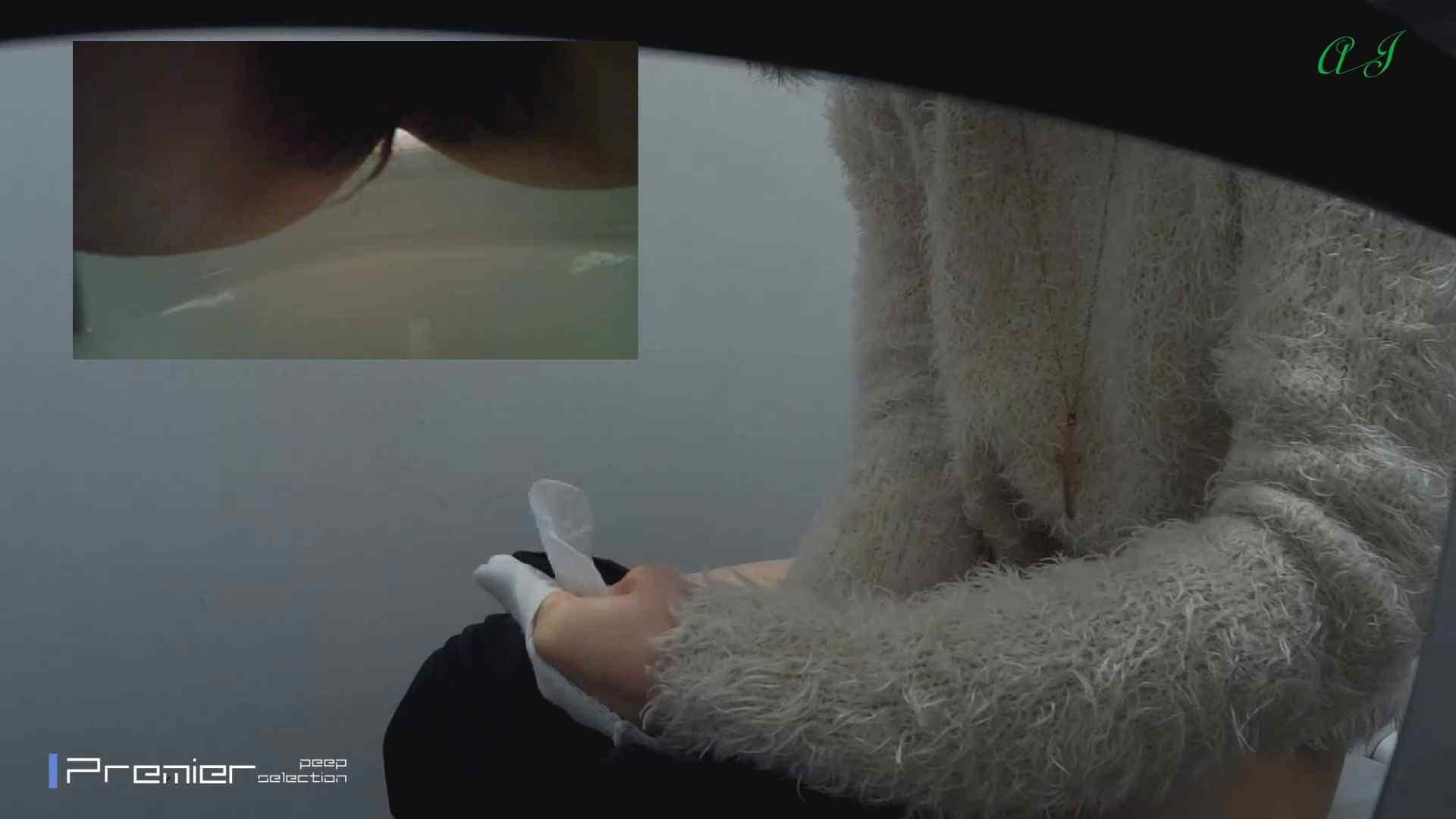 有名大学女性洗面所 vol.82 OLのボディ | 美女のボディ  102PIX 25