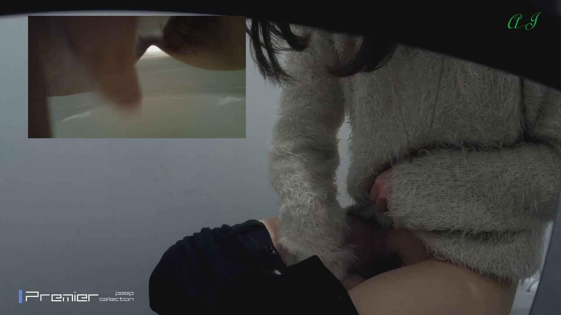 有名大学女性洗面所 vol.82 OLのボディ | 美女のボディ  102PIX 28