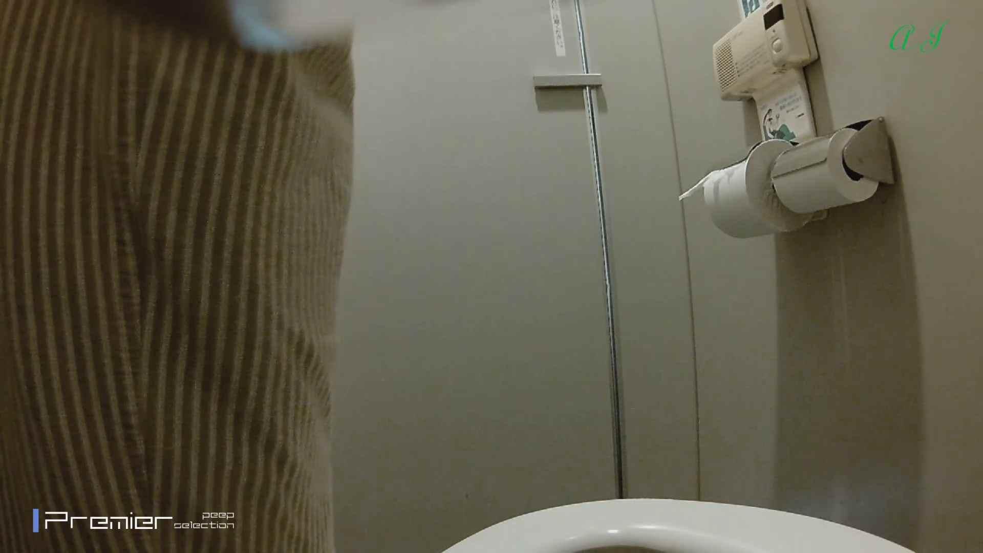 有名大学女性洗面所 vol.82 OLのボディ | 美女のボディ  102PIX 94