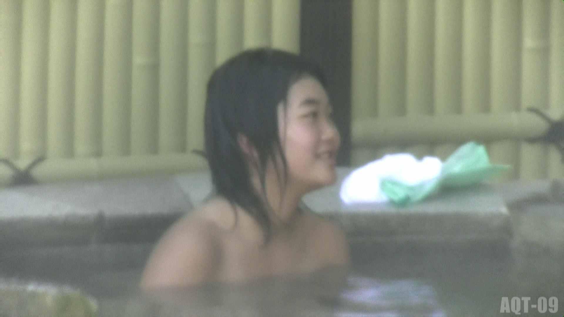 女露天風呂劇場 Vol.08 露天   OLのボディ  81PIX 25