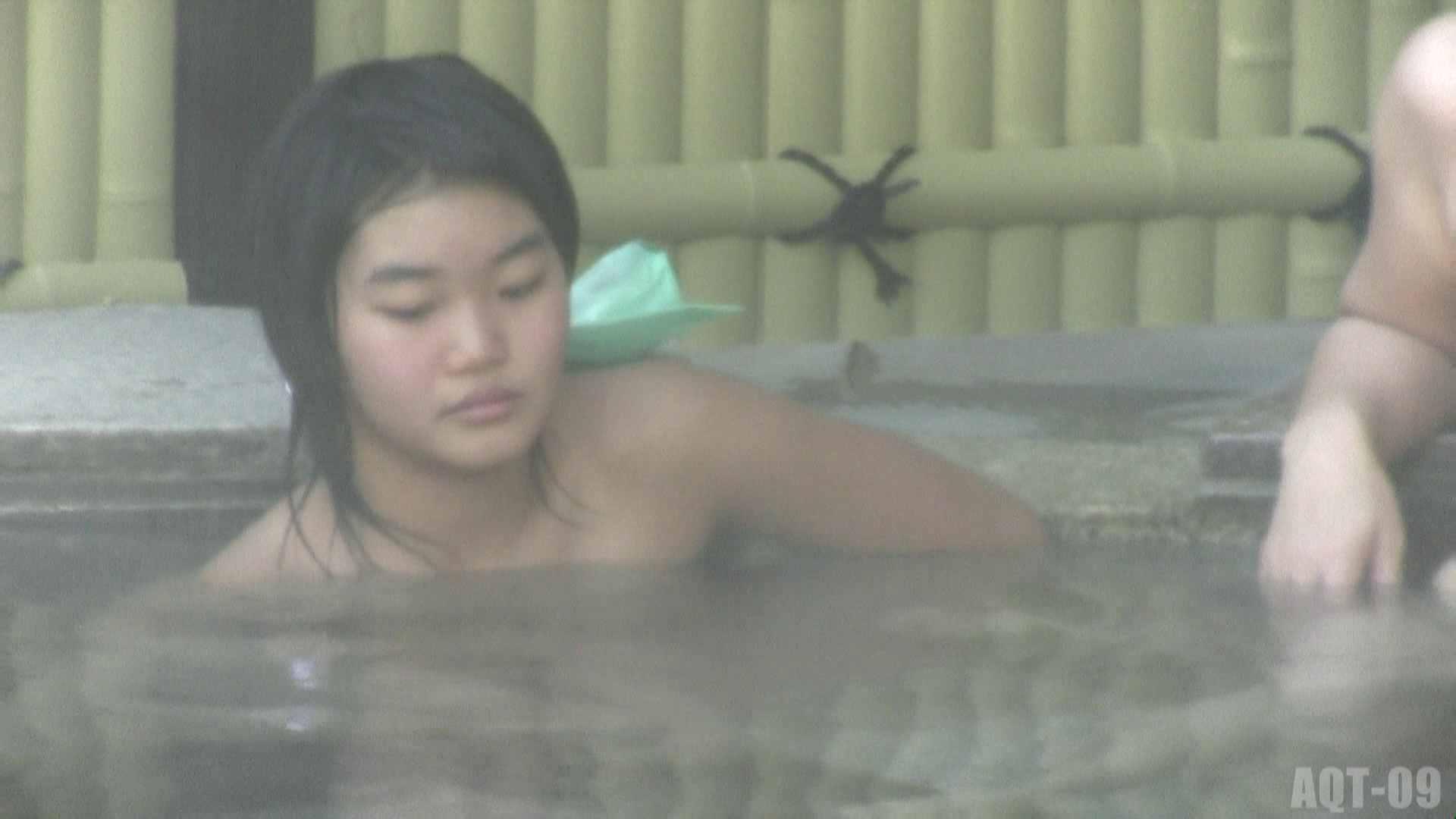 女露天風呂劇場 Vol.08 露天   OLのボディ  81PIX 37