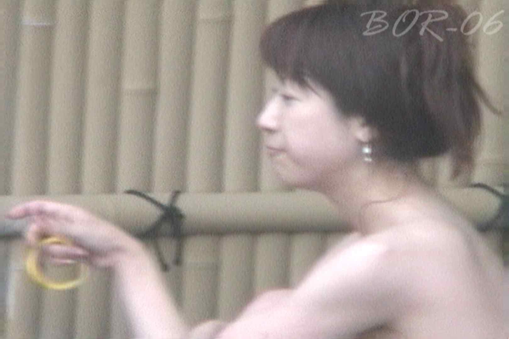 女露天風呂劇場 Vol.16 OLのボディ  96PIX 6