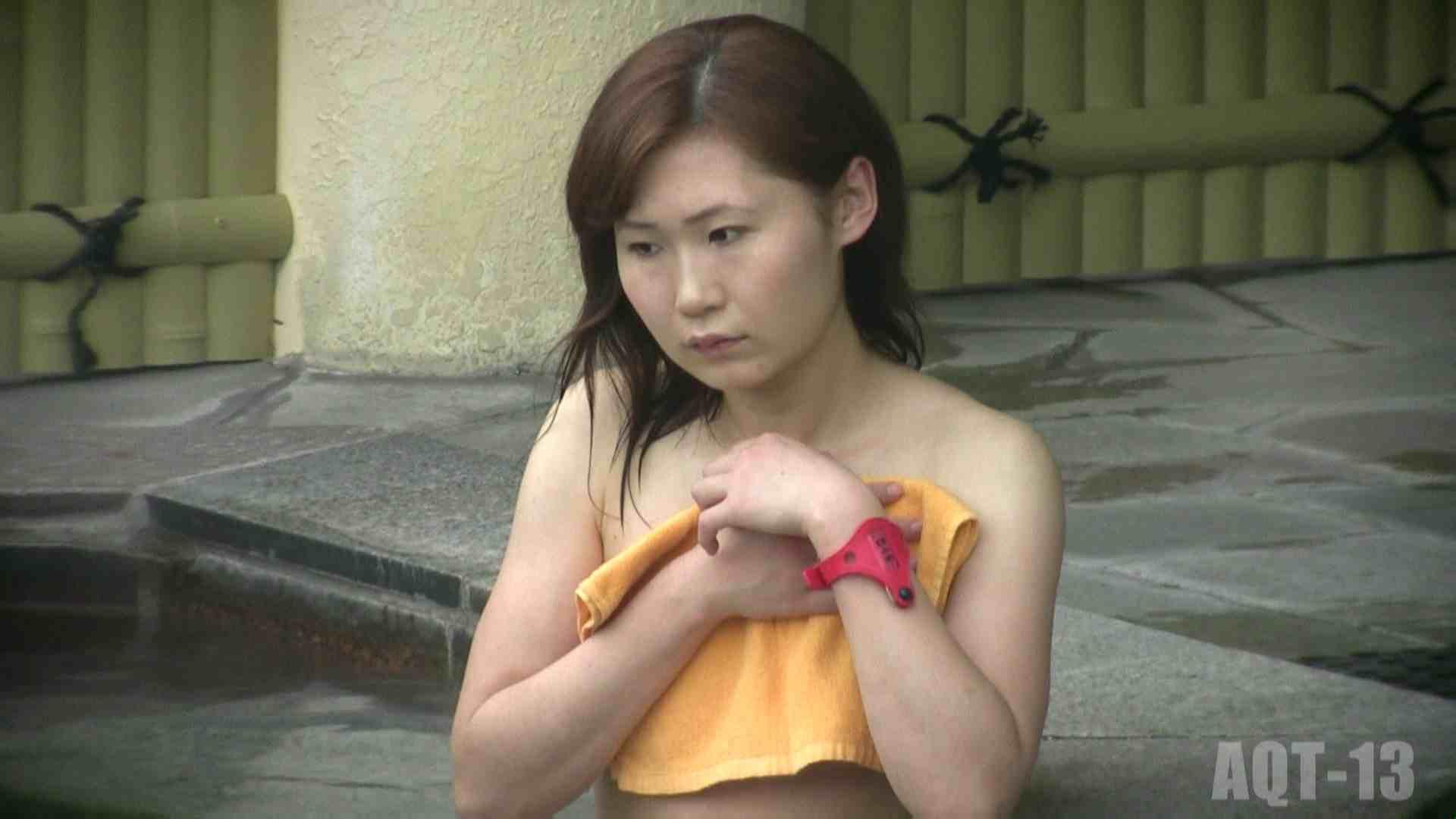 女露天風呂劇場 Vol.28 露天   OLのボディ  58PIX 45