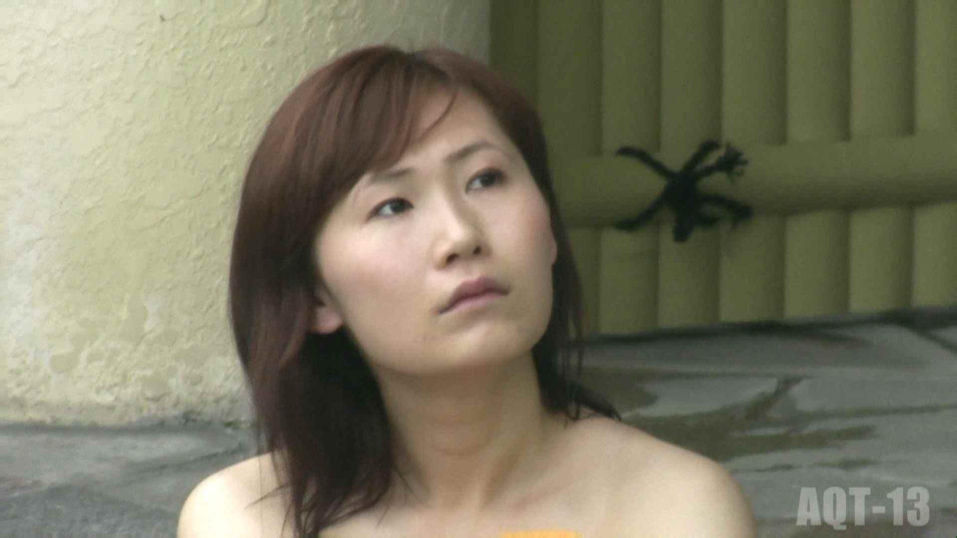 女露天風呂劇場 Vol.28 露天   OLのボディ  58PIX 51