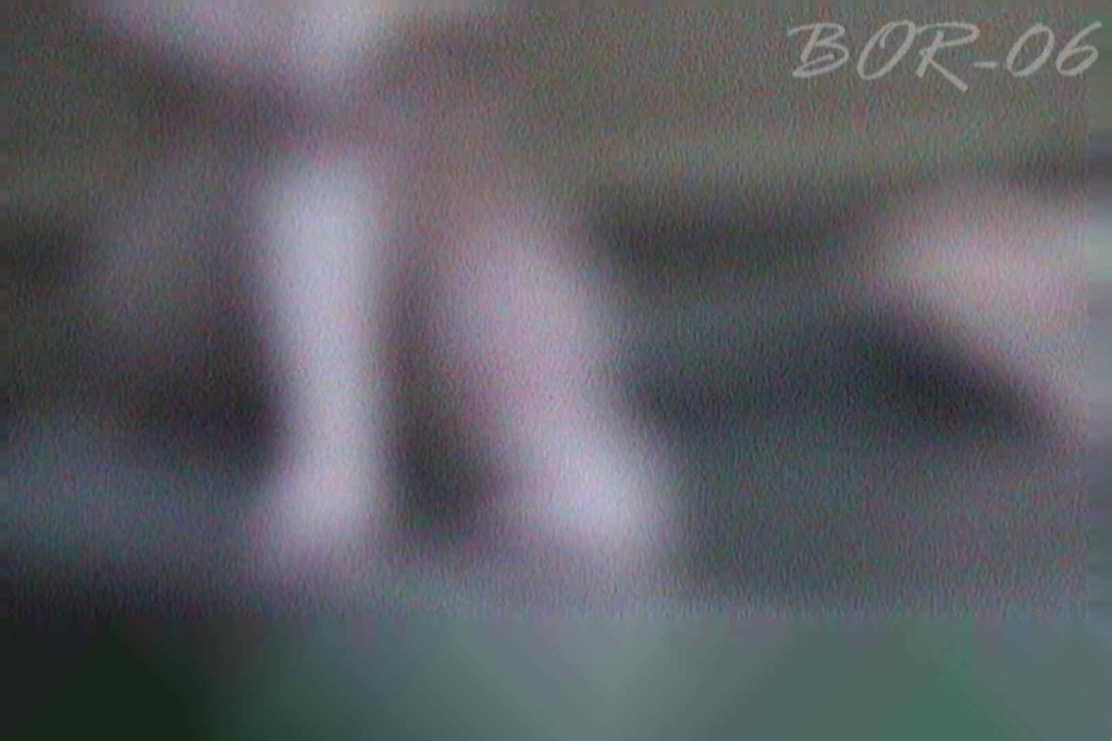 女露天風呂劇場 Vol.41 露天 | OLのボディ  96PIX 95