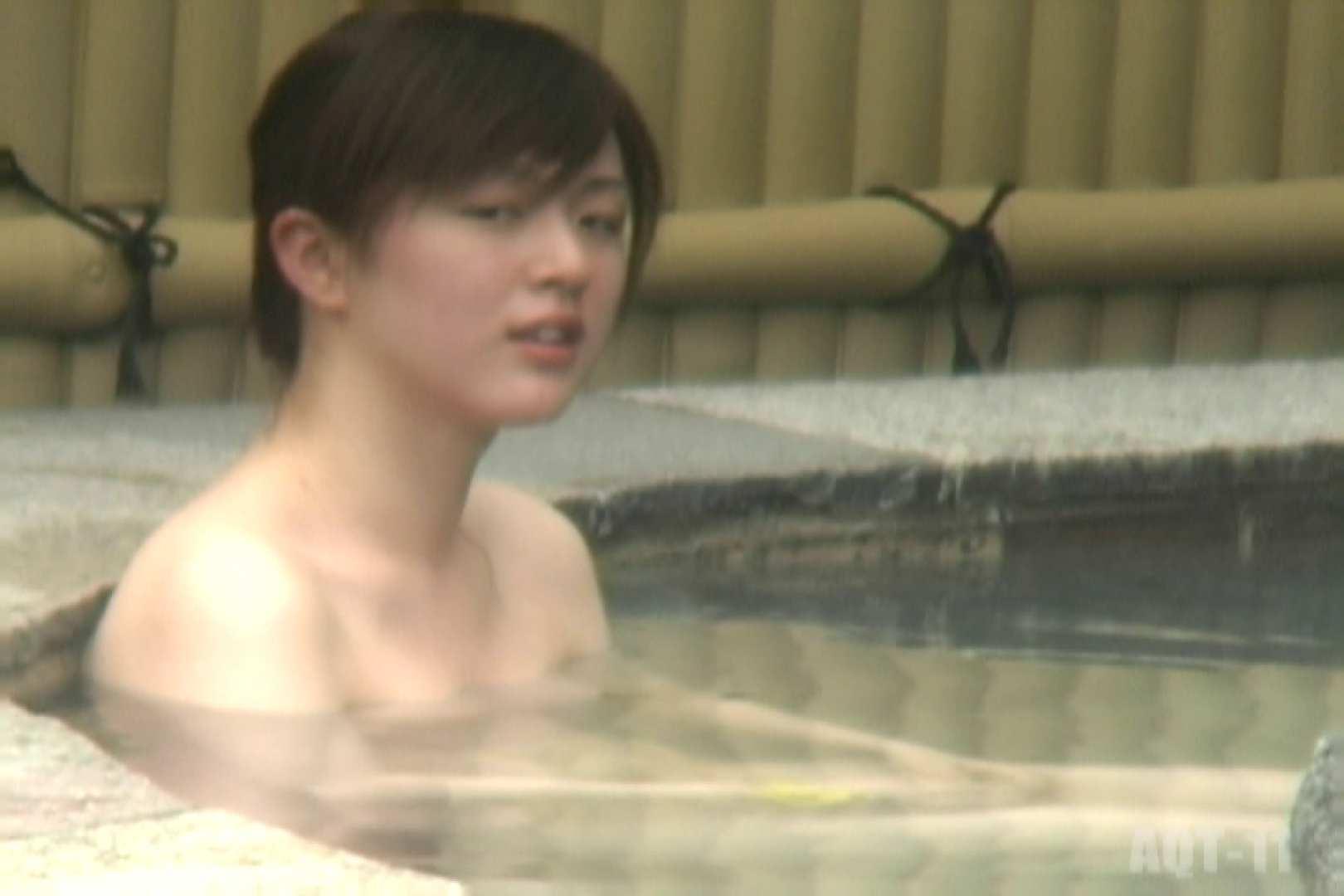 女露天風呂劇場 Vol.50 OLのボディ   露天  51PIX 31