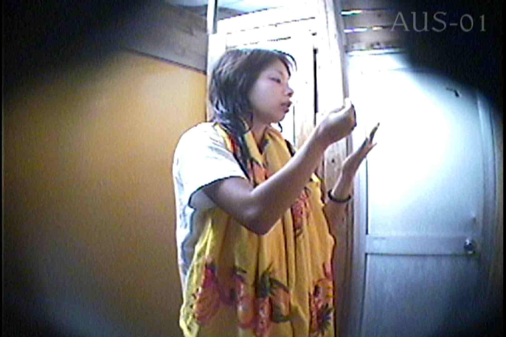 海の家の更衣室 Vol.01 美女のボディ セックス画像 105PIX 14