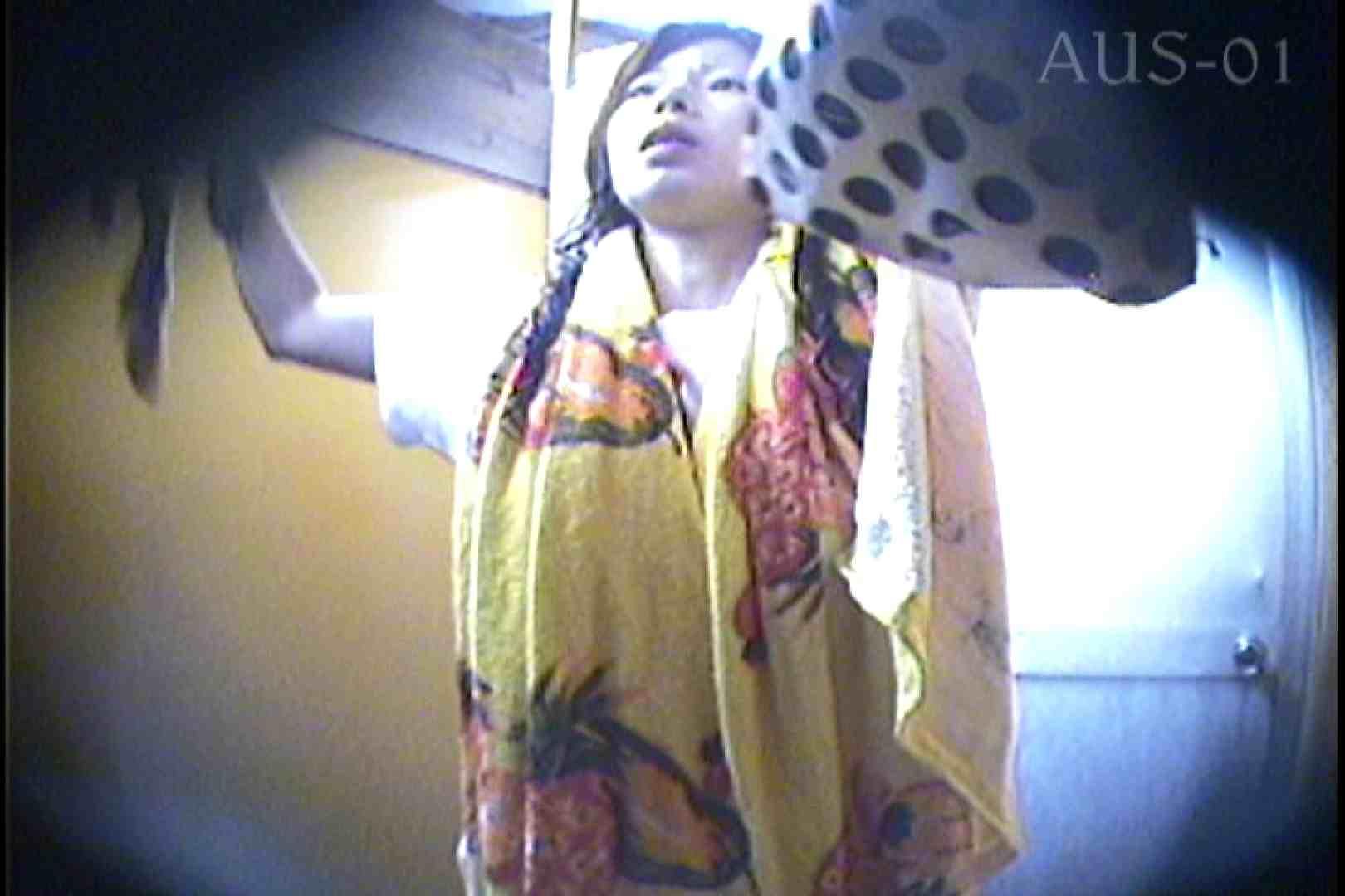 海の家の更衣室 Vol.01 美女のボディ セックス画像 105PIX 23