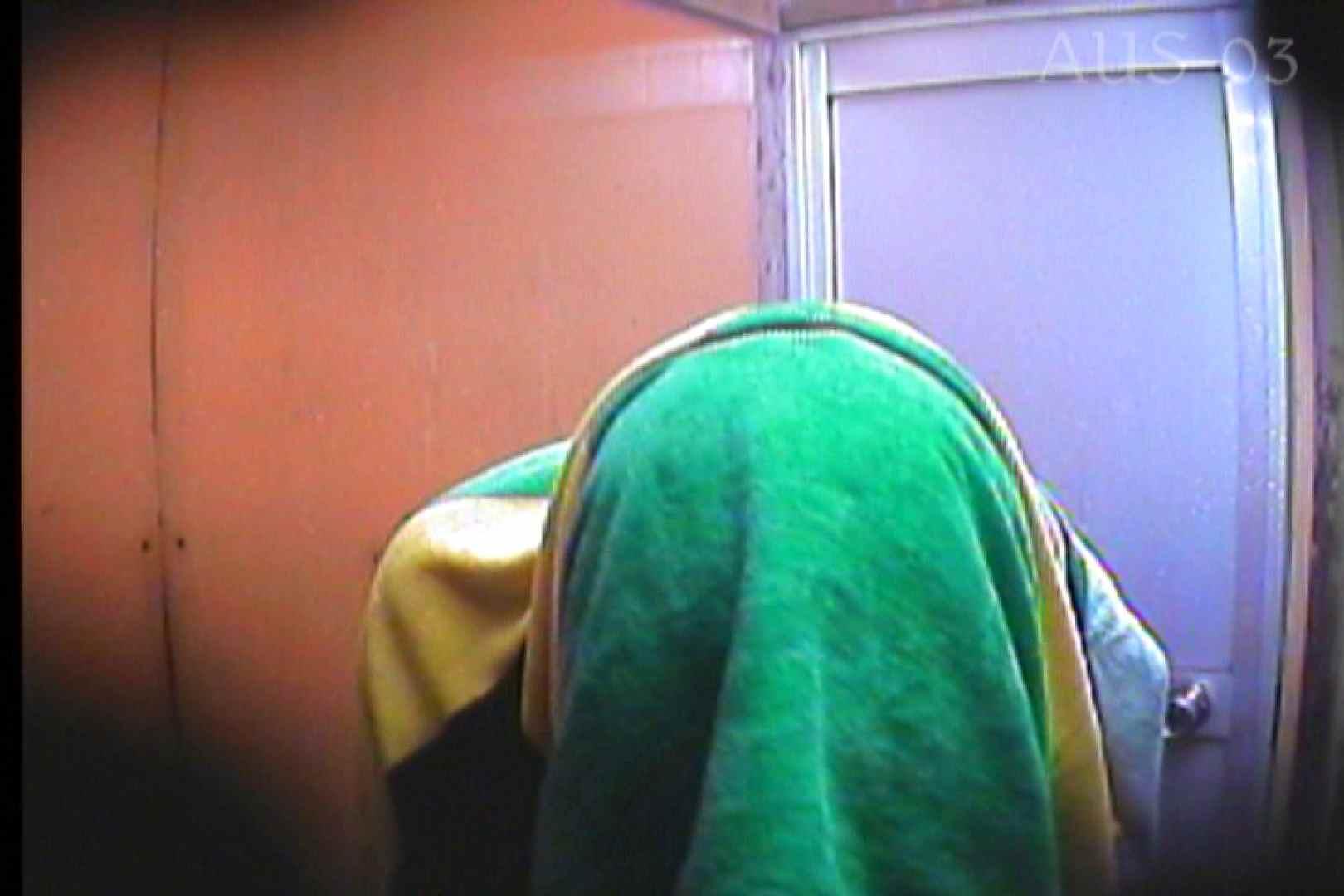 海の家の更衣室 Vol.11 シャワー オメコ動画キャプチャ 57PIX 50