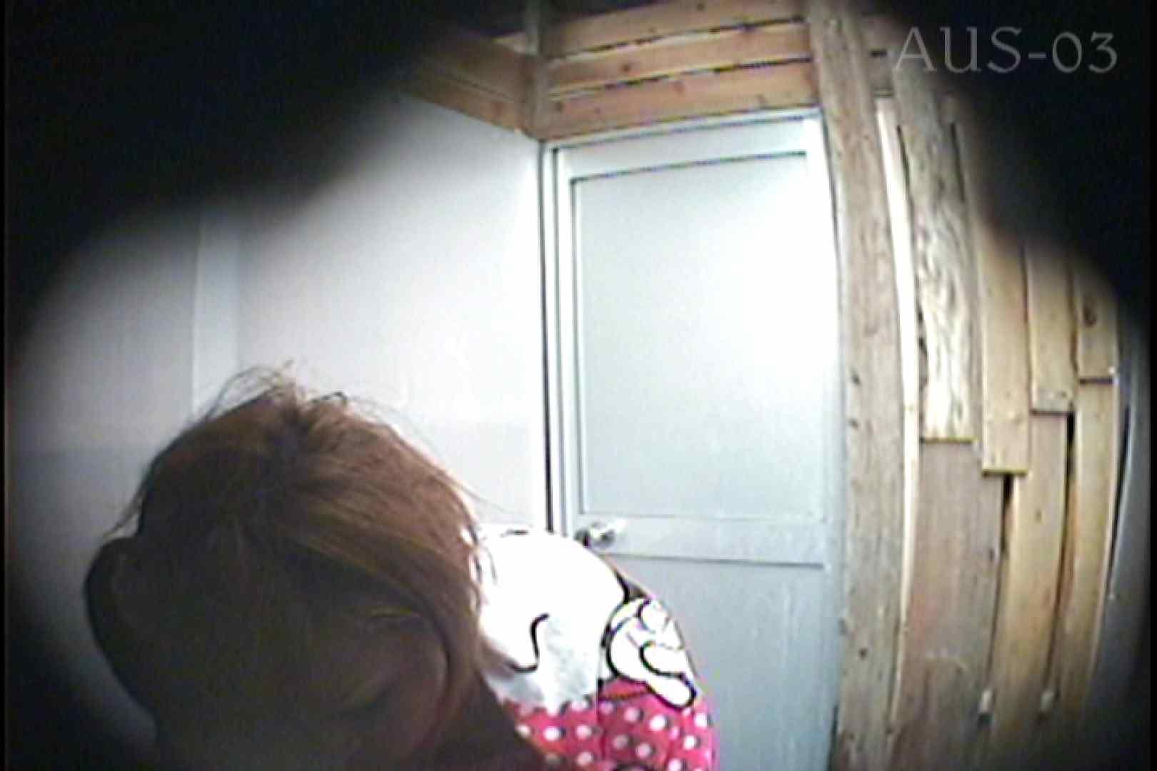 海の家の更衣室 Vol.14 シャワー おめこ無修正画像 64PIX 8