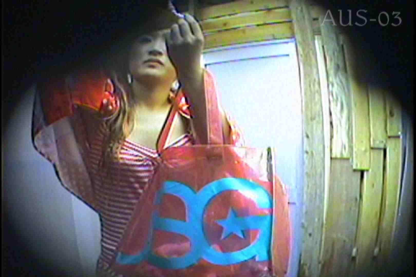 海の家の更衣室 Vol.14 シャワー おめこ無修正画像 64PIX 14