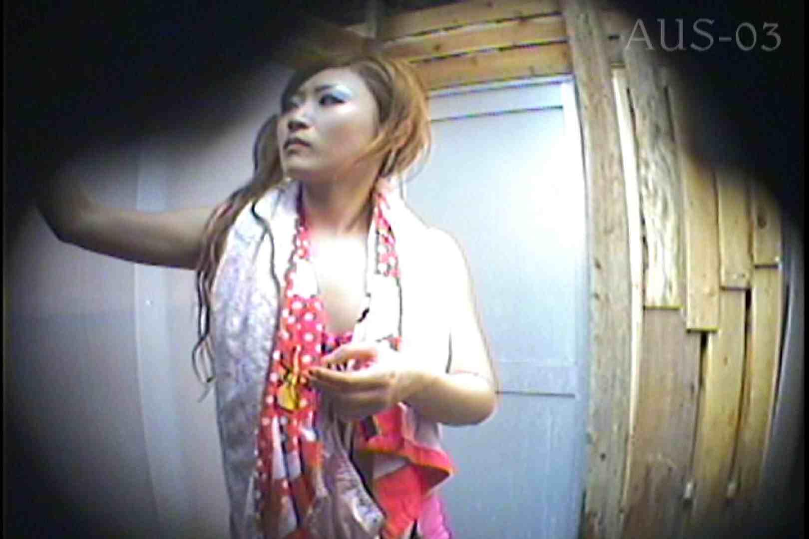 海の家の更衣室 Vol.14 美女のボディ | OLのボディ  64PIX 46