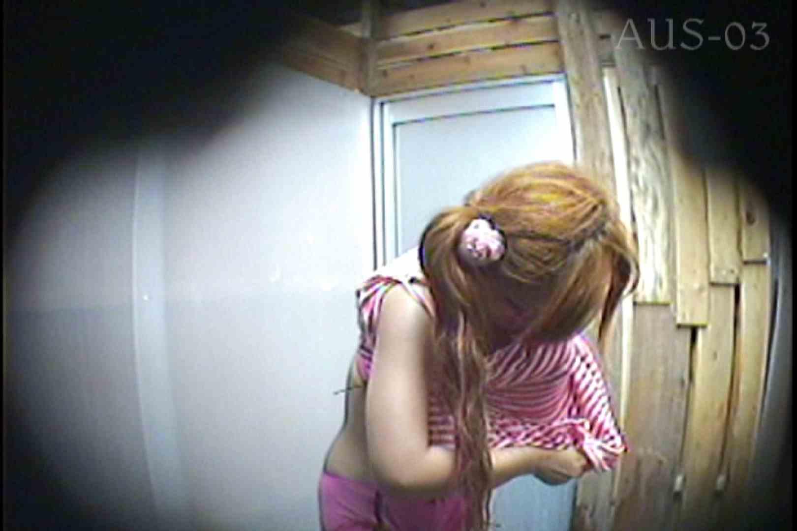 海の家の更衣室 Vol.14 シャワー おめこ無修正画像 64PIX 50