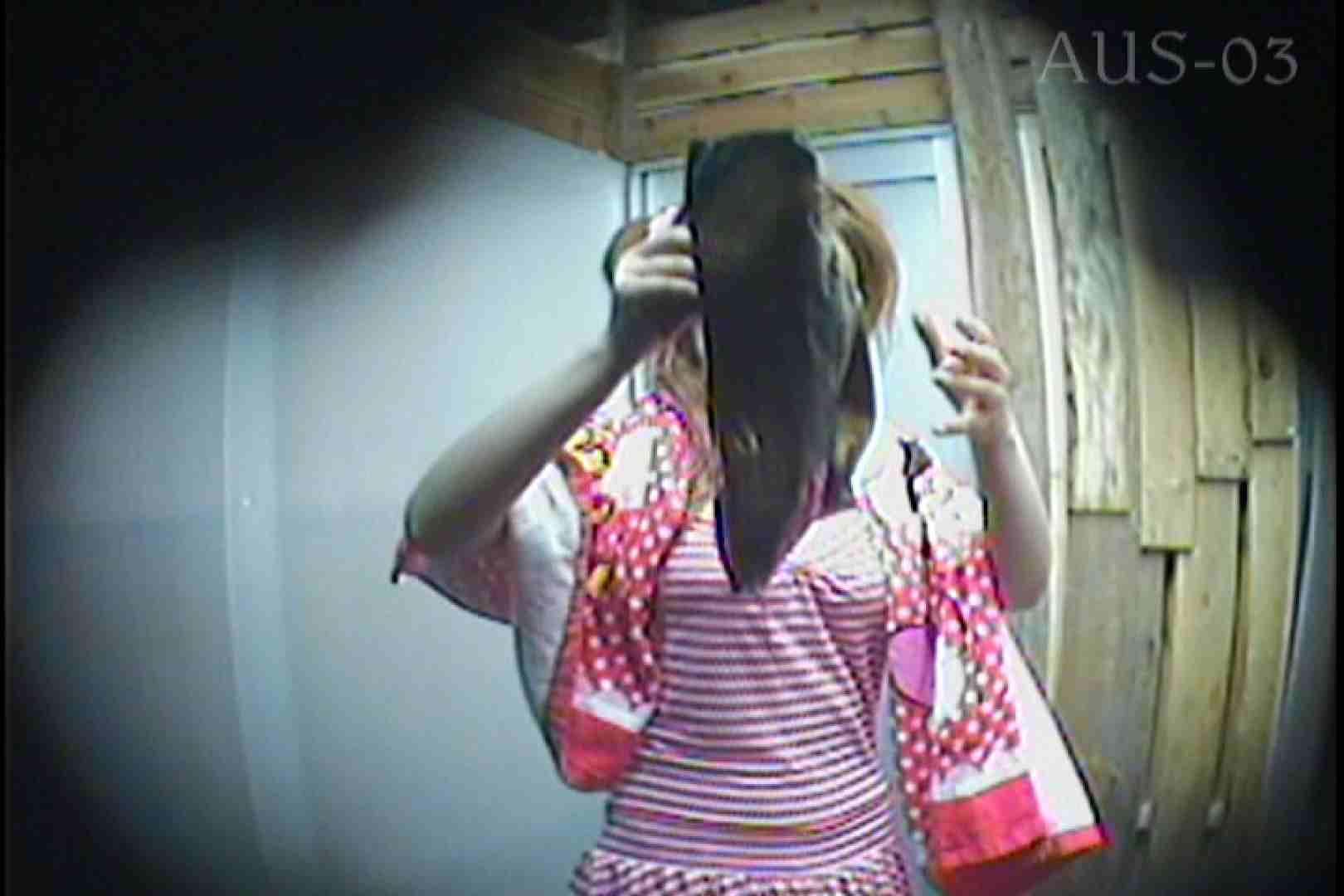 海の家の更衣室 Vol.14 美女のボディ | OLのボディ  64PIX 55