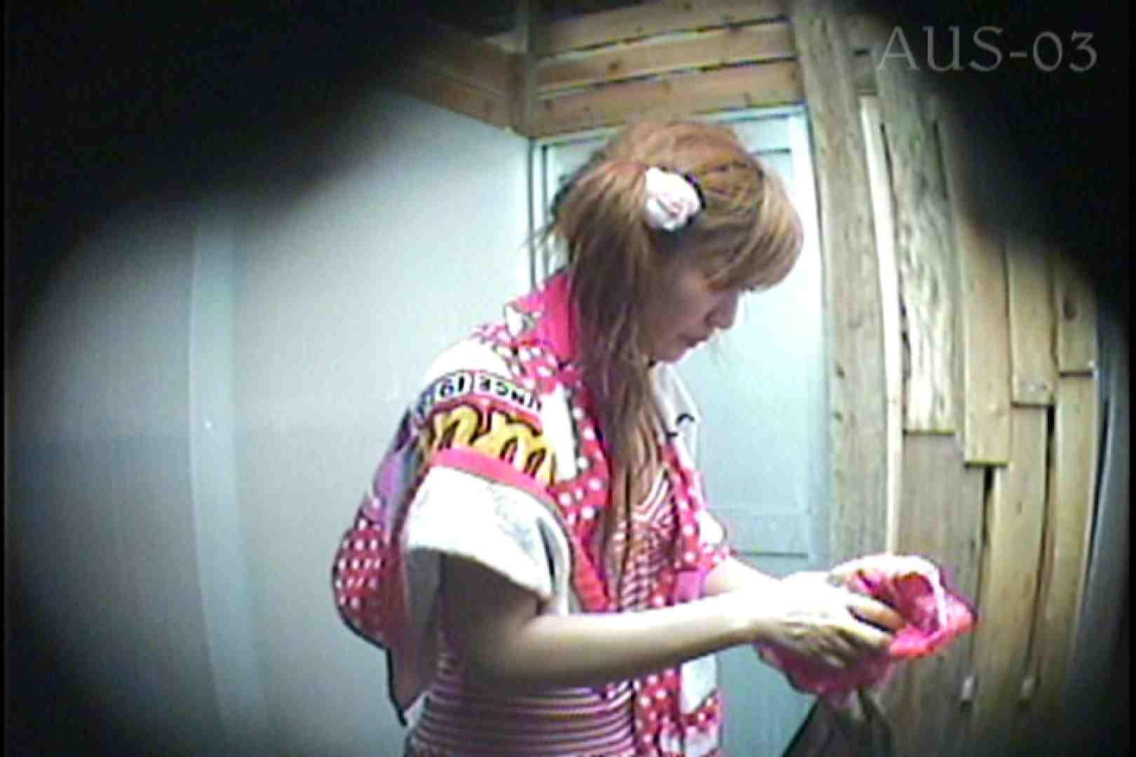 海の家の更衣室 Vol.14 シャワー おめこ無修正画像 64PIX 56