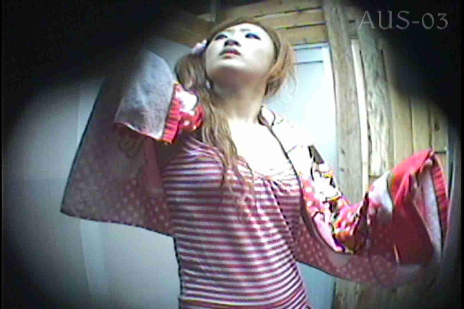 海の家の更衣室 Vol.14 美女のボディ  64PIX 57