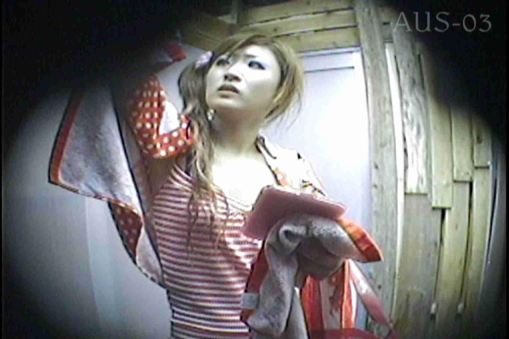 海の家の更衣室 Vol.14 シャワー おめこ無修正画像 64PIX 62
