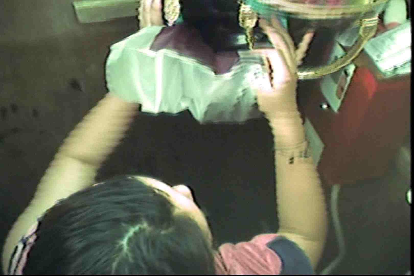 海の家の更衣室 Vol.49 美女のボディ AV無料動画キャプチャ 76PIX 44