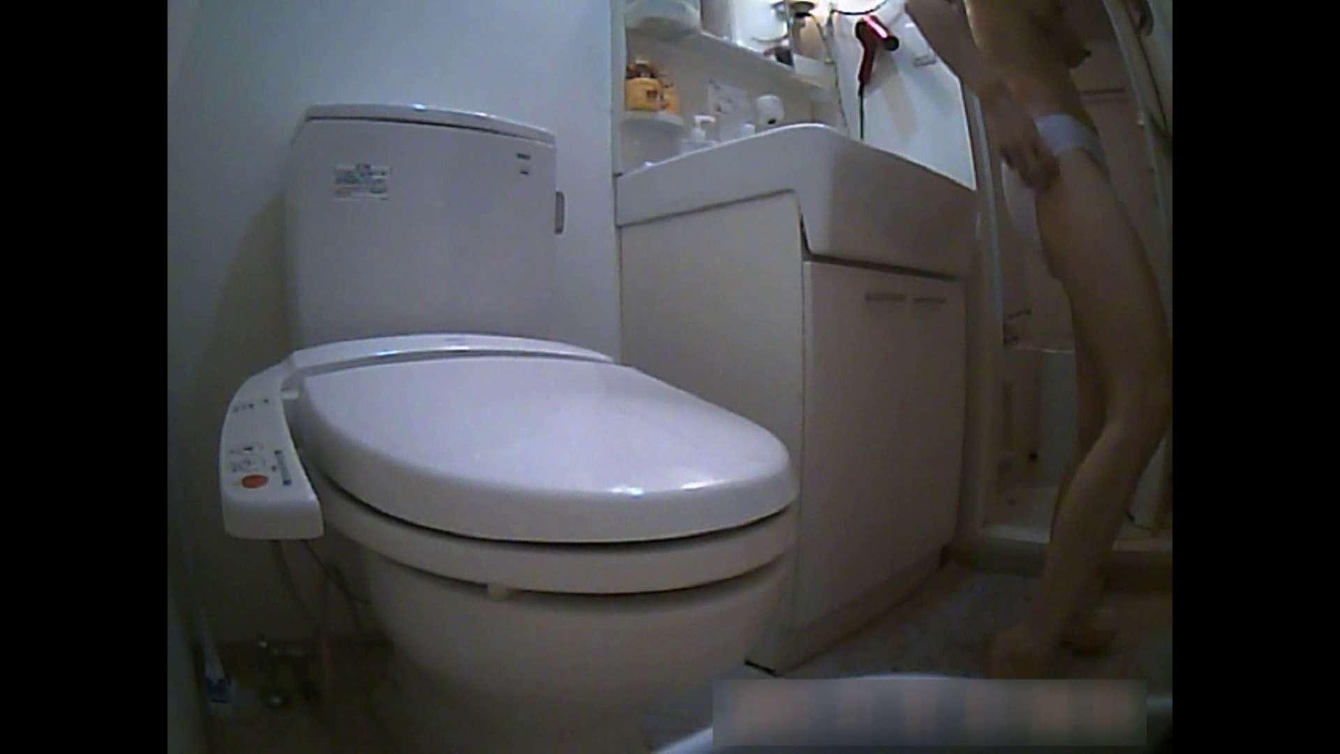 乳首大き目の24歳Y子 お風呂・トイレ編 乳首 | トイレの実態  50PIX 5