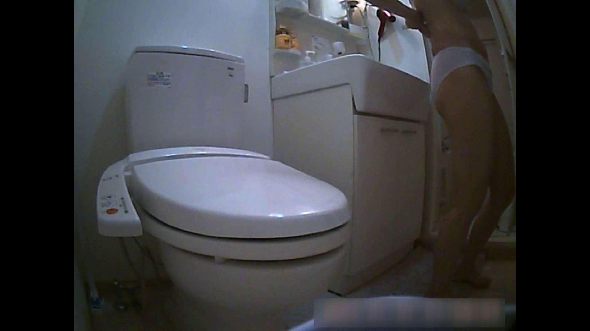 乳首大き目の24歳Y子 お風呂・トイレ編 乳首 | トイレの実態  50PIX 9
