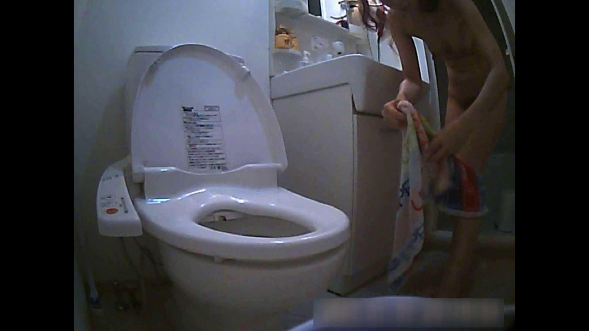 乳首大き目の24歳Y子 お風呂・トイレ編 乳首 | トイレの実態  50PIX 21
