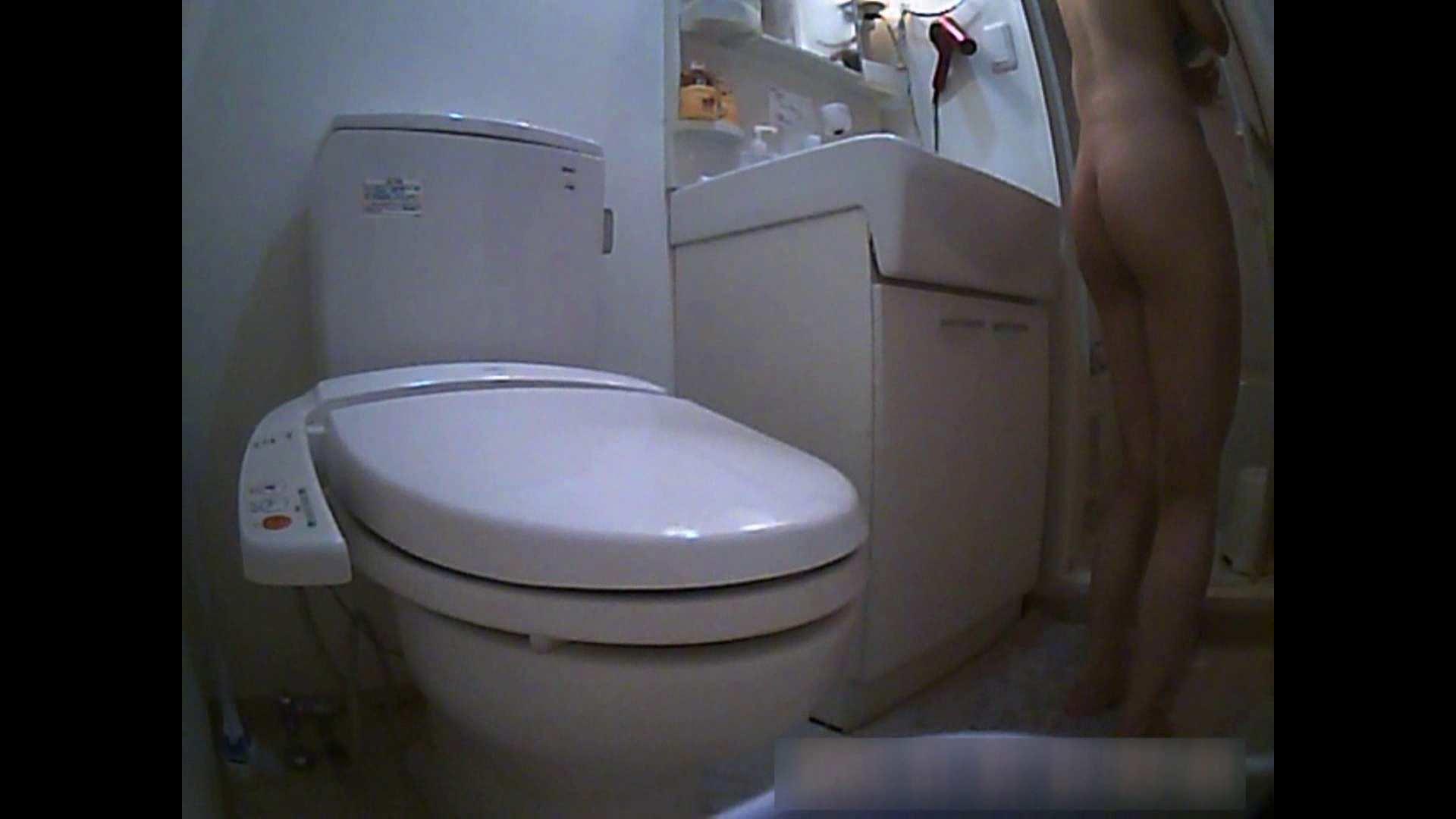 乳首大き目の24歳Y子 お風呂・トイレ編 乳首 | トイレの実態  50PIX 49