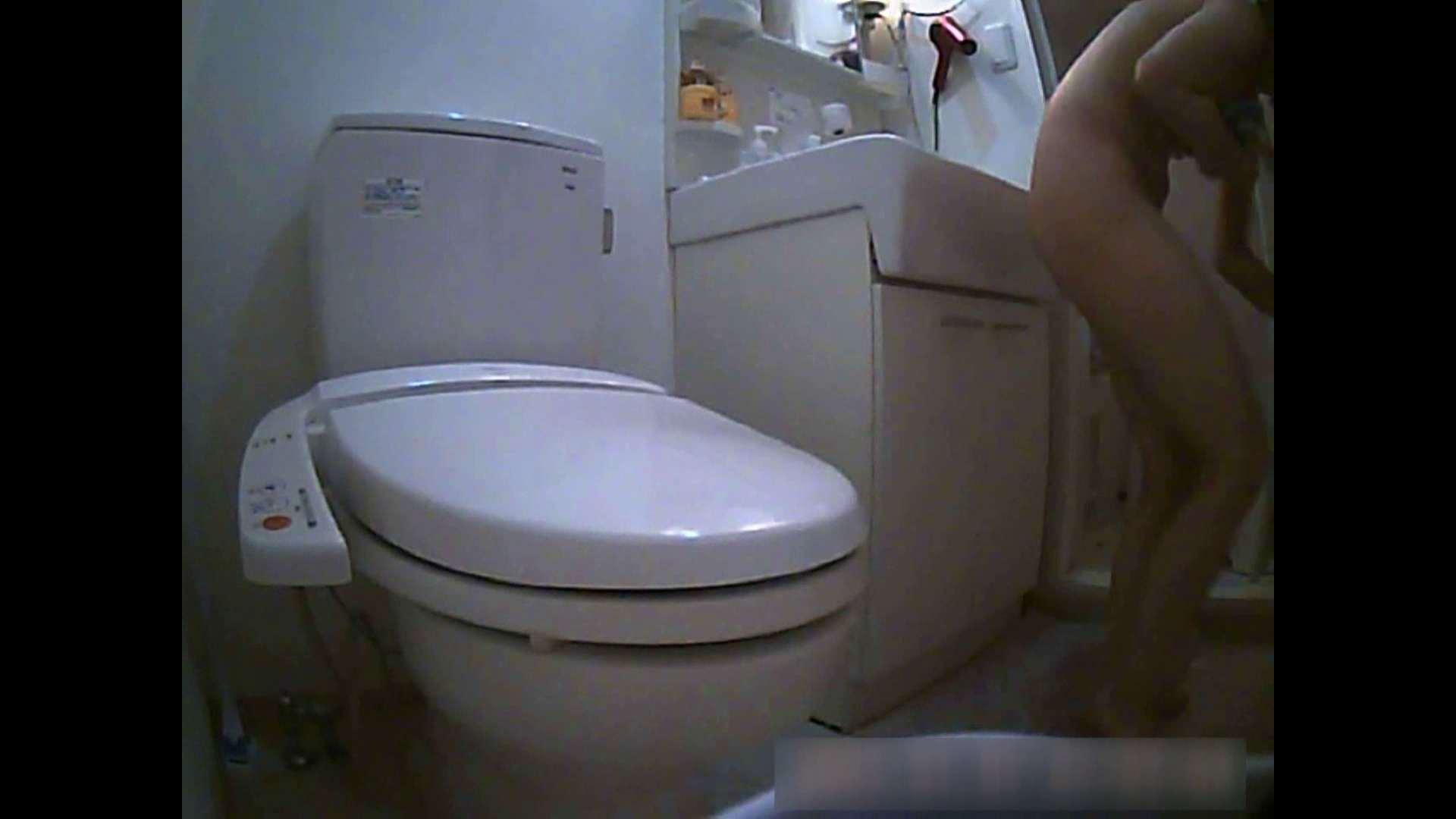 乳首大き目の24歳Y子 お風呂・トイレ編 乳首  50PIX 50