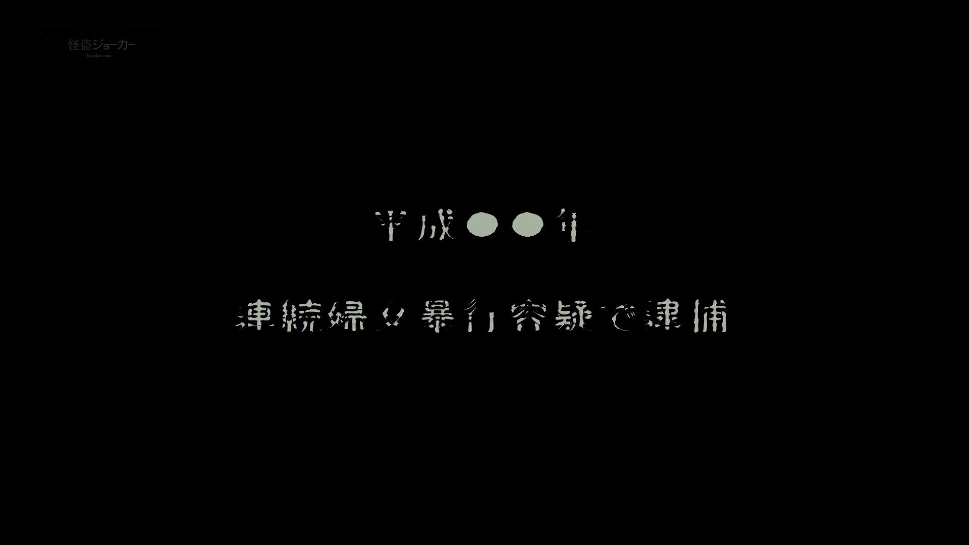 無頼漢 Vol.01 OLのボディ  69PIX 12