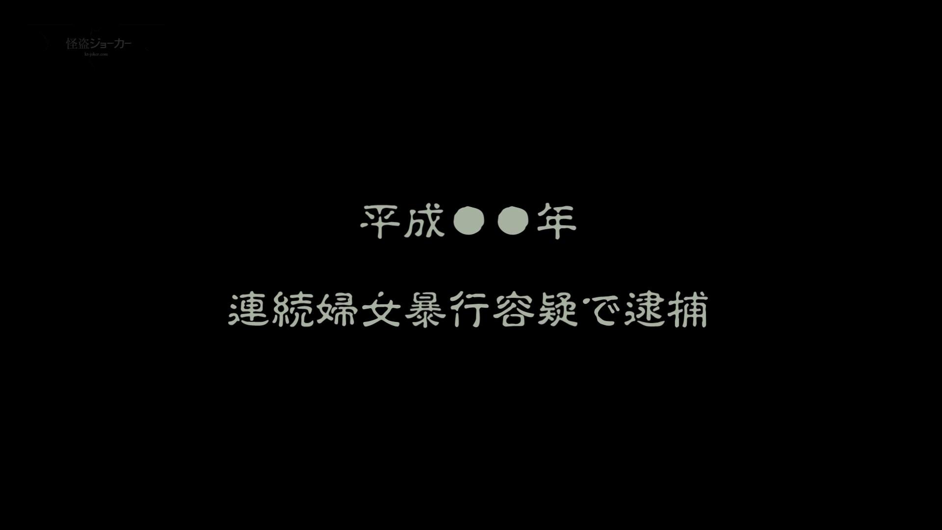 無頼漢 Vol.01 OLのボディ   0  69PIX 19