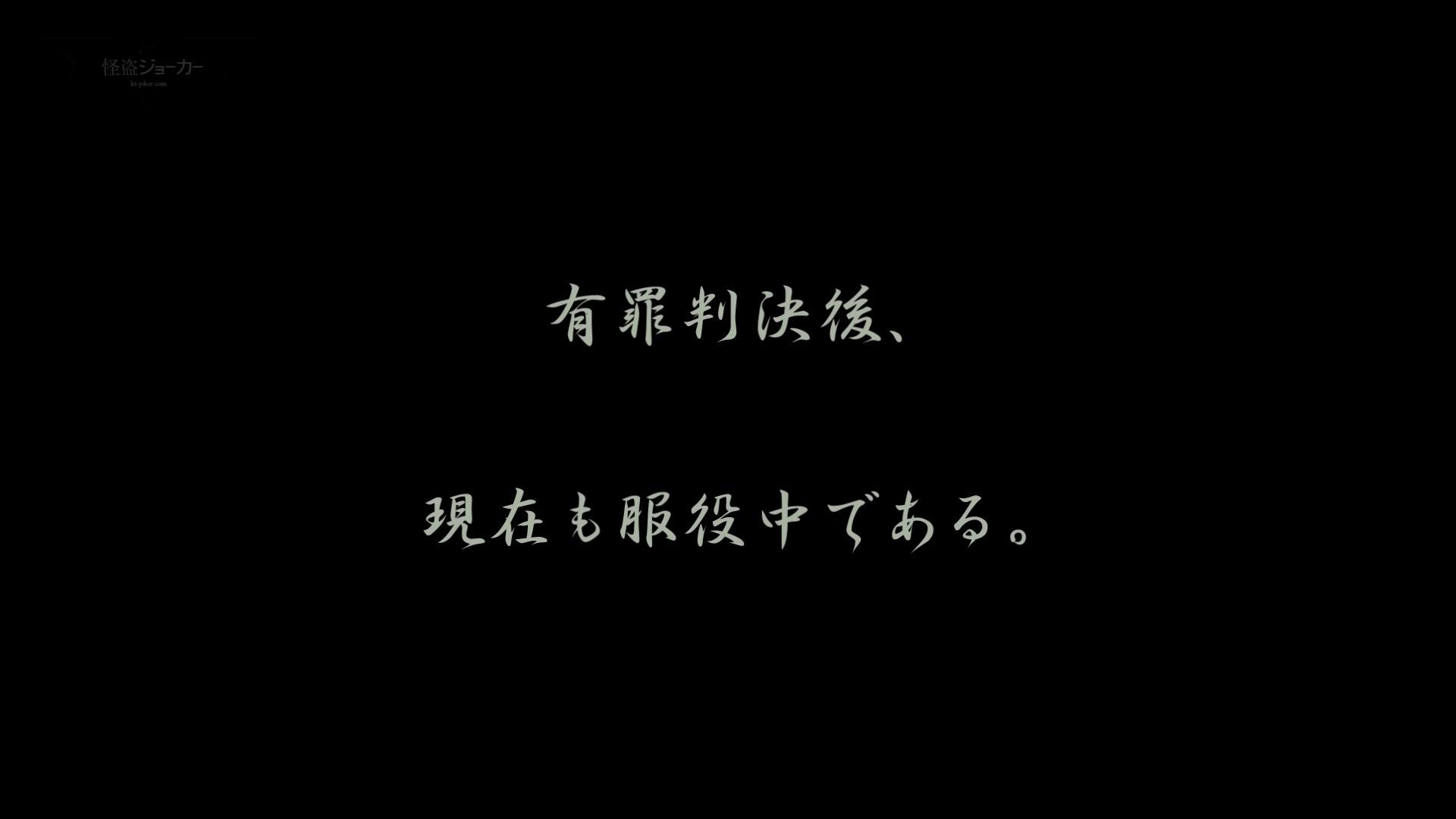 無頼漢 Vol.01 OLのボディ  69PIX 20